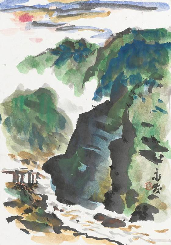 林永發│太魯閣國家公園│彩墨•複合媒材│29.7x21 cm