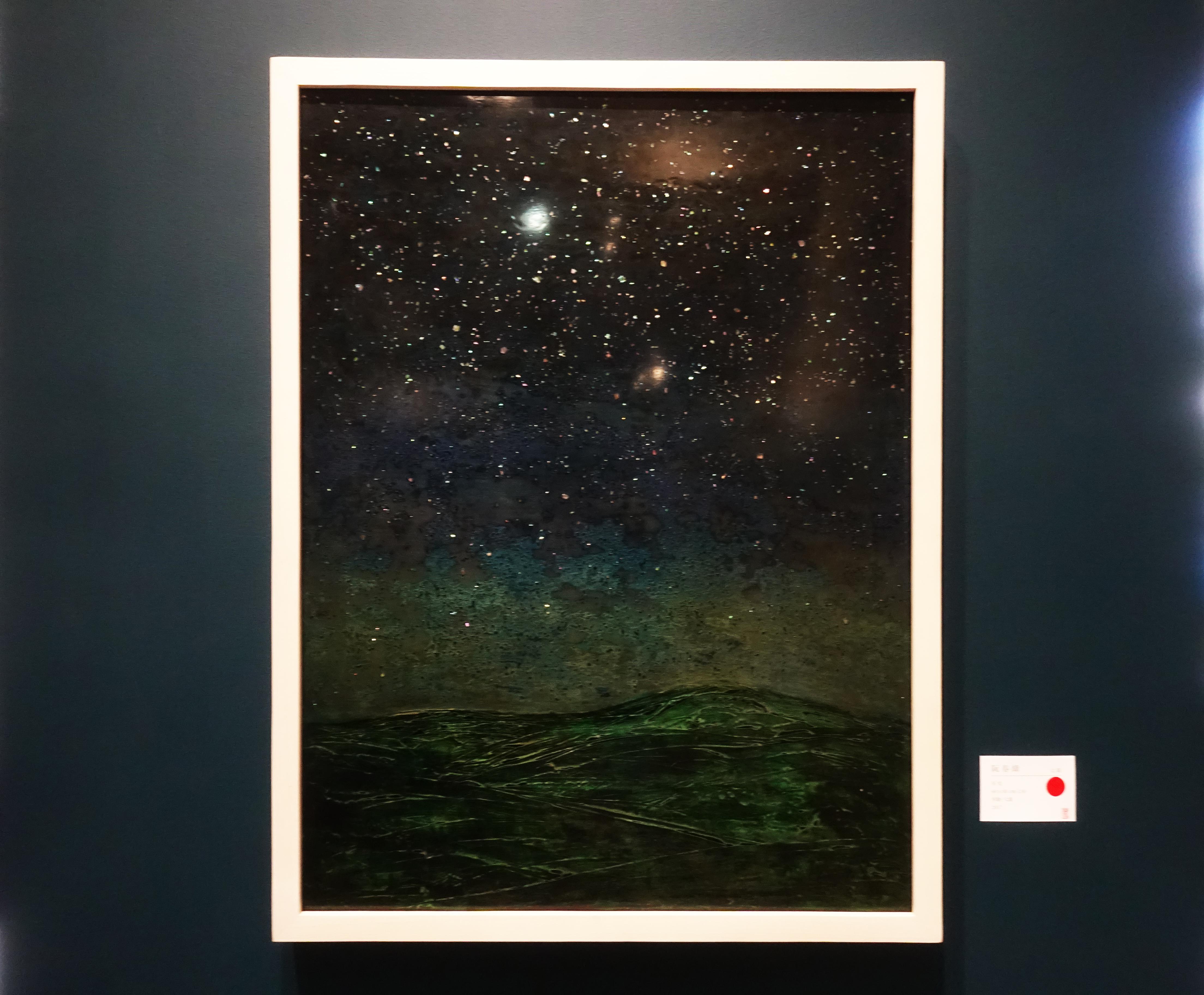阮春綠,《星光》,60 x 80 cm,漆畫,2017。