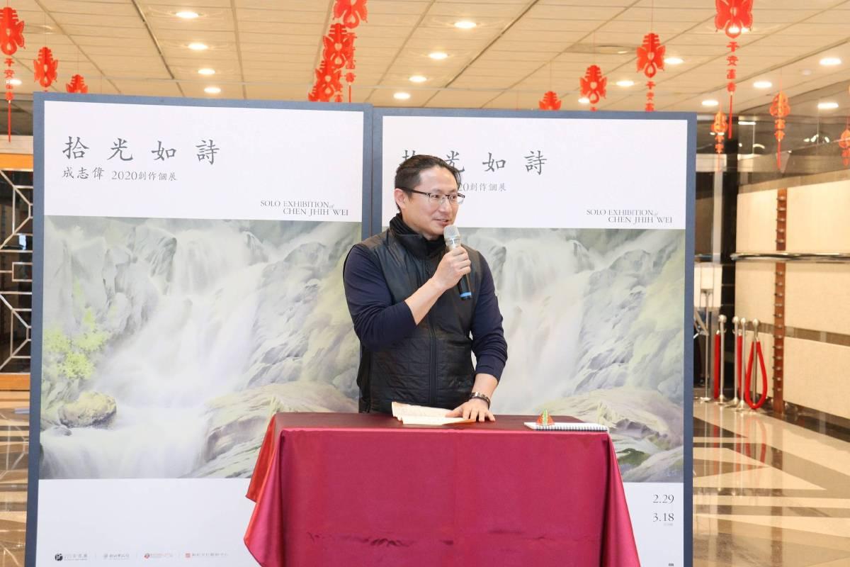 「拾光如詩-成志偉2020創作個展」成志偉老師茶會現場說明展覽想法