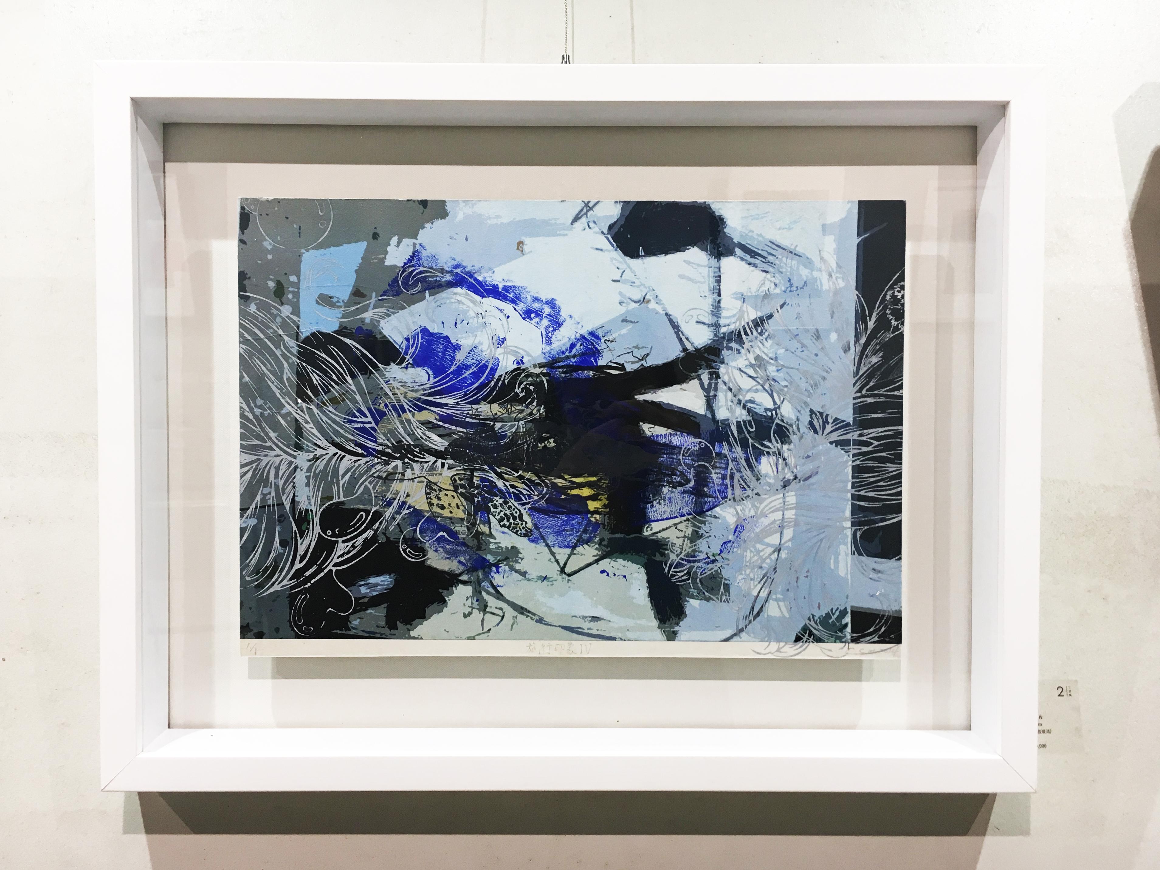 謝其昌,《旅行印象IV》,26 X 38 cm,版畫(複合技法),2014。