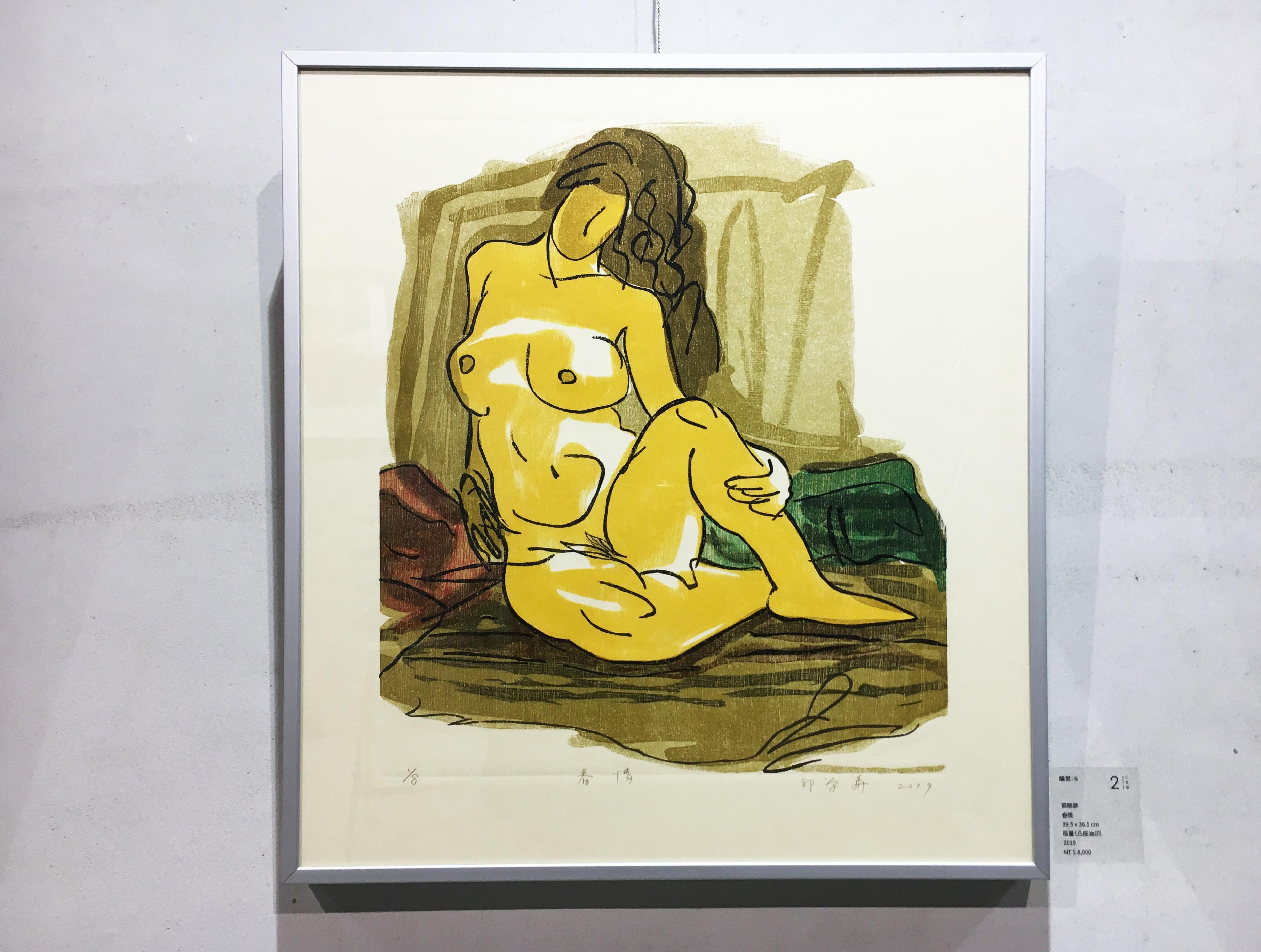 郭榮華,《春情》,39.5 X 36.5 cm,版畫(凸版油印),2019。