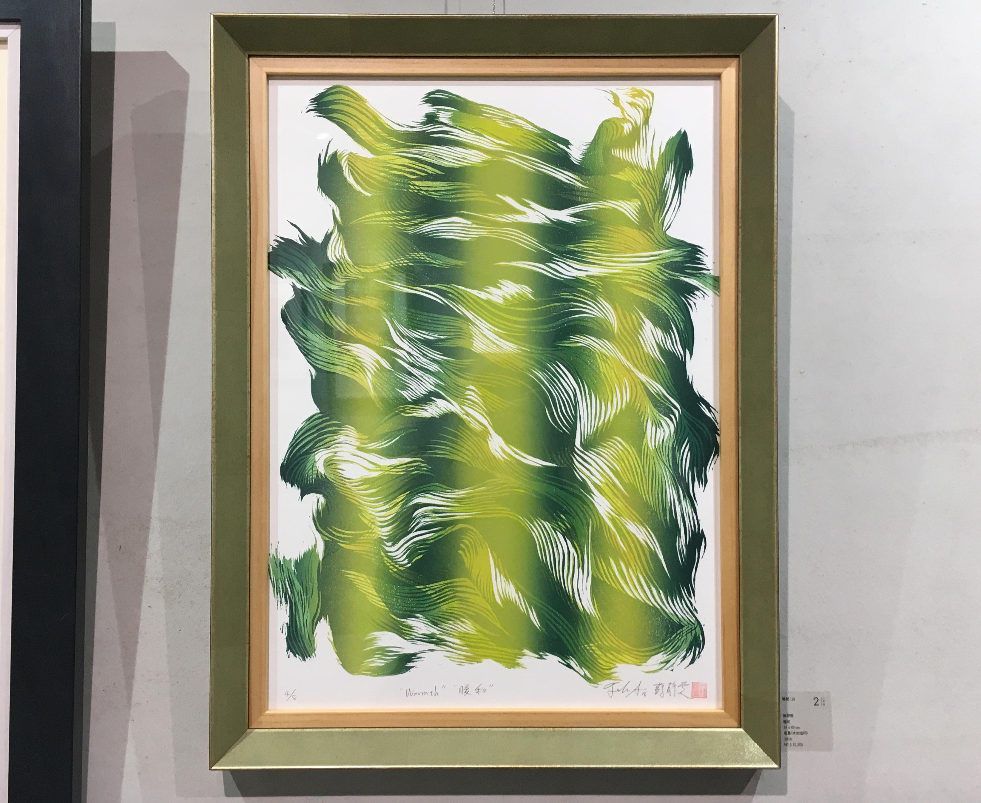 蘇靜雯,《暖和》,54 X 40 cm,版畫(木刻油印),2018。