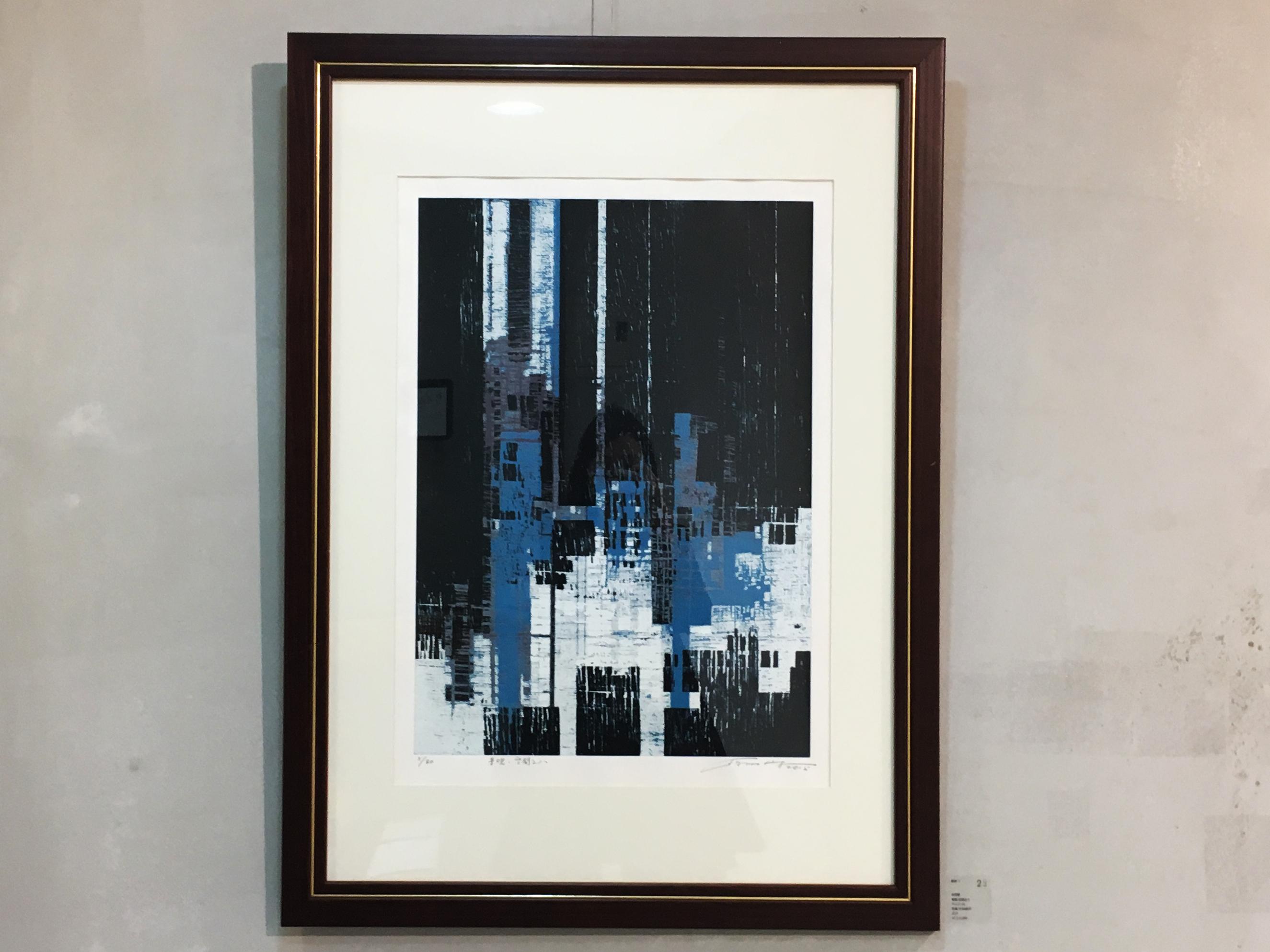 徐明豐,《景觀/空間之八》,76 X 52cm,版畫(木刻絹印),2015。