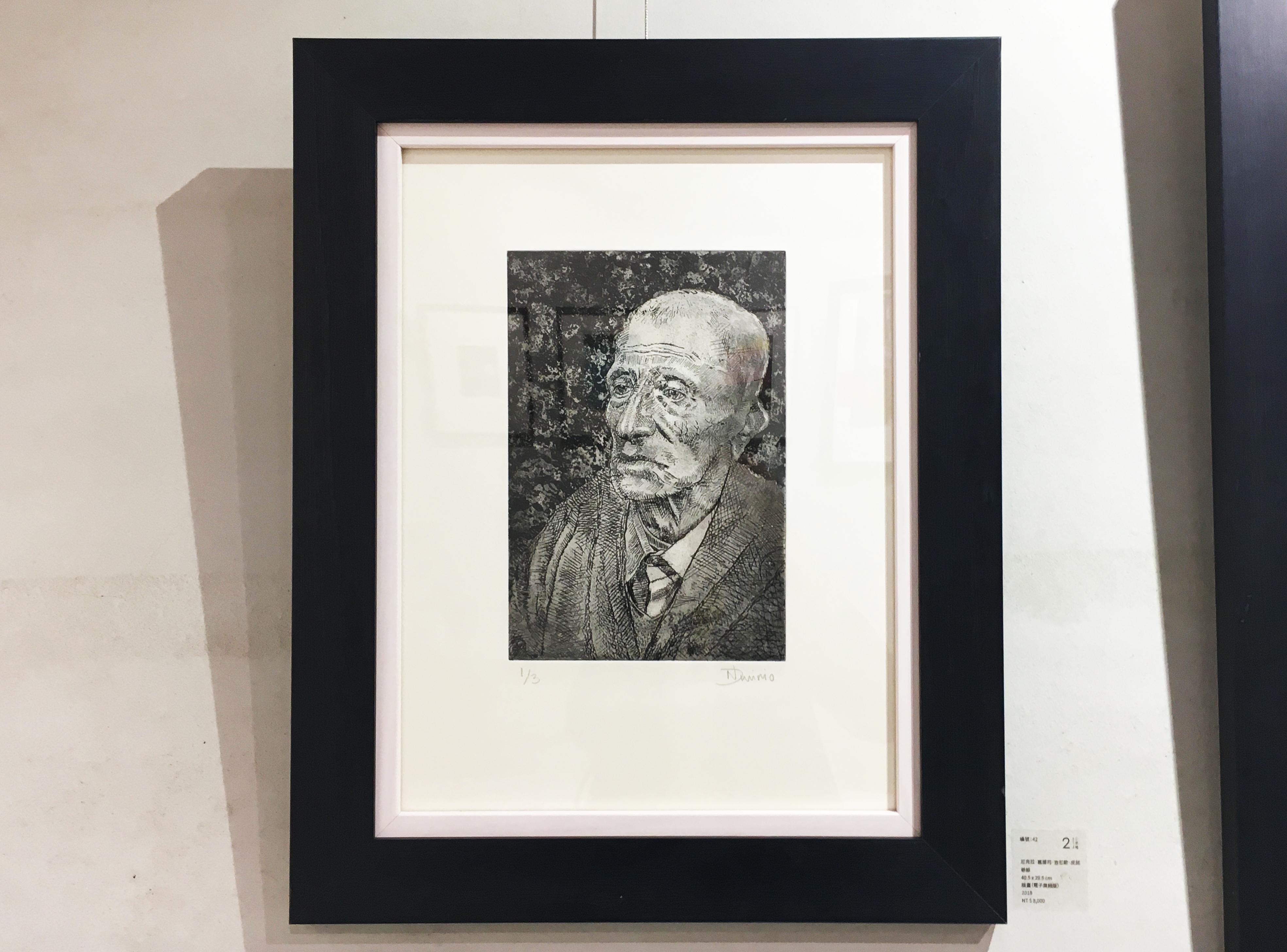 西班牙藝術家尼克拉.塞屋司.吉尼歐.皮諾於二空間展出其版畫作品。