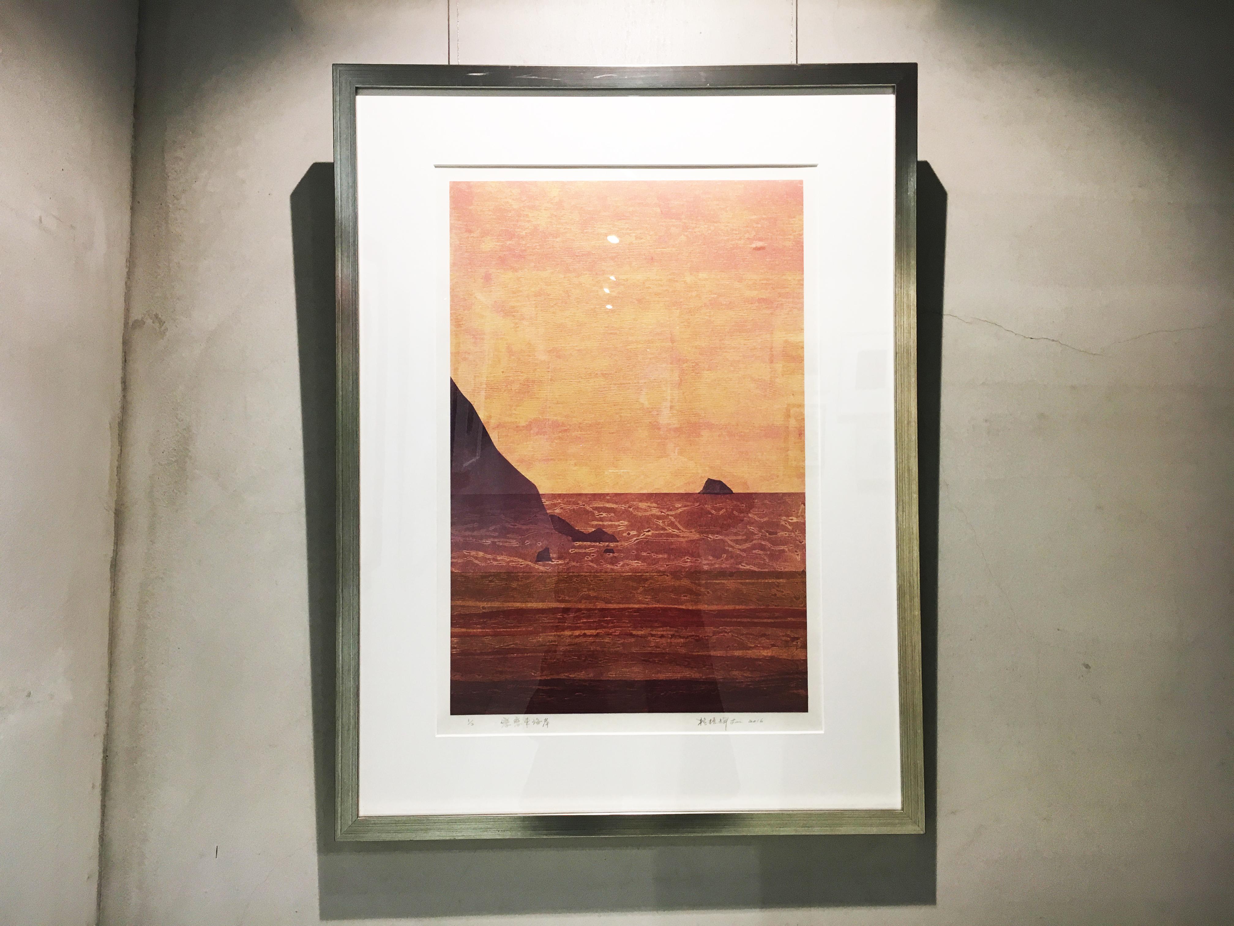 賴振輝,《戀爛東海岸》,2016。