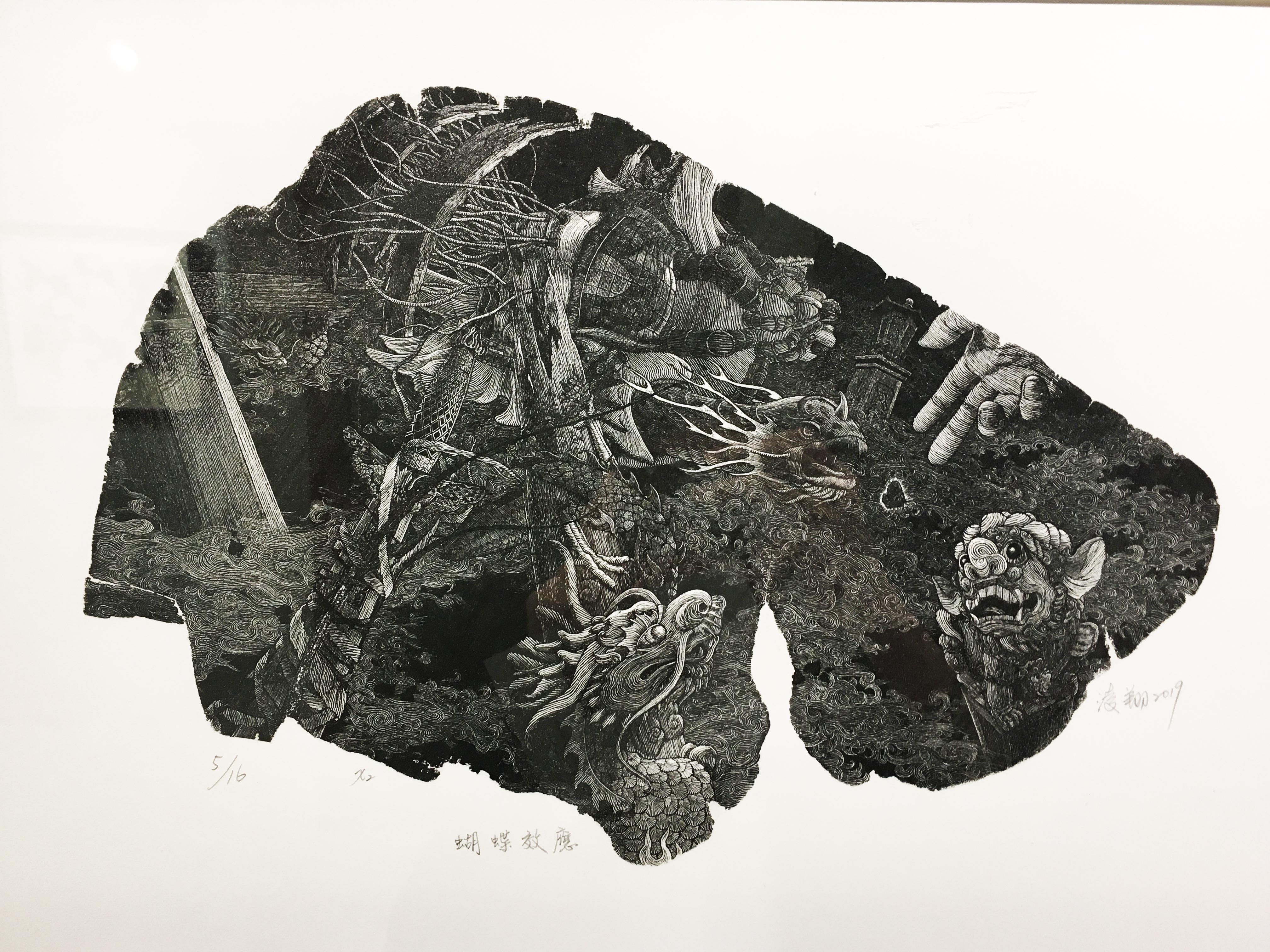 張凌翔,《蝴蝶效應》,32 X 44cm,版畫(木口木刻),2019。