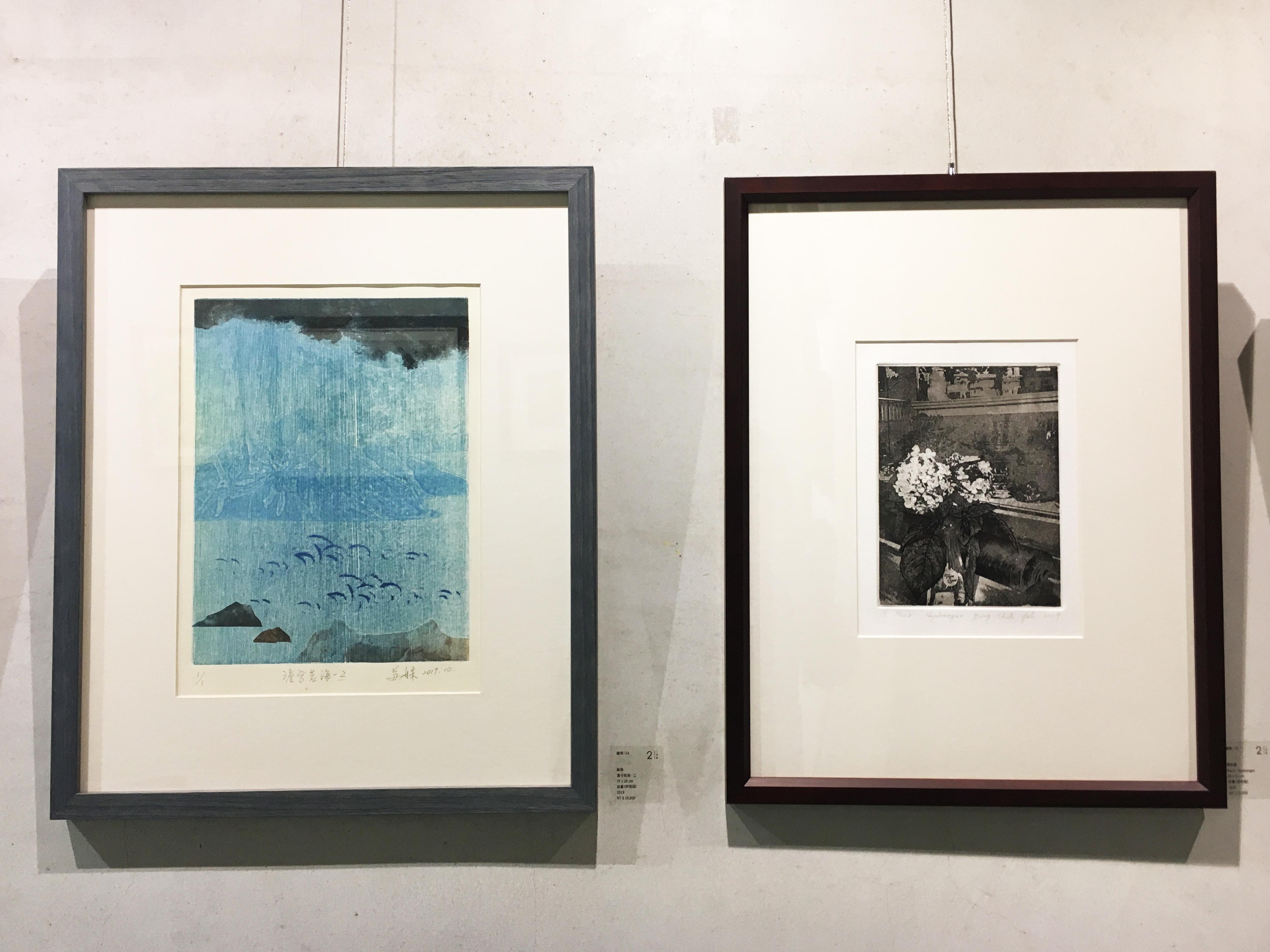 二空間展出臺灣藝術家蘇姝(左)、葉永慈(右)版畫作品。