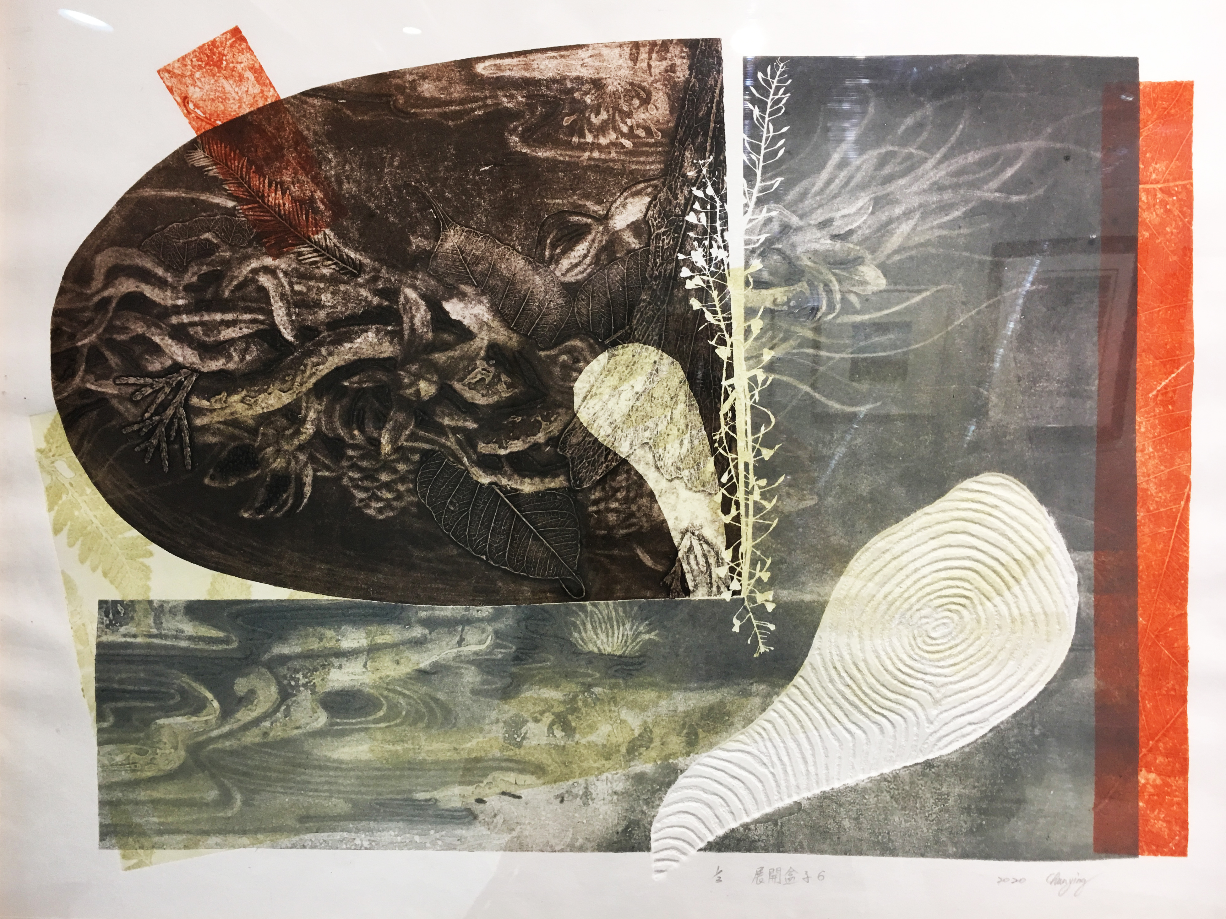 高春英,《展開盒子6》,34X 47cm,版畫(砂紙、凹版),2020。