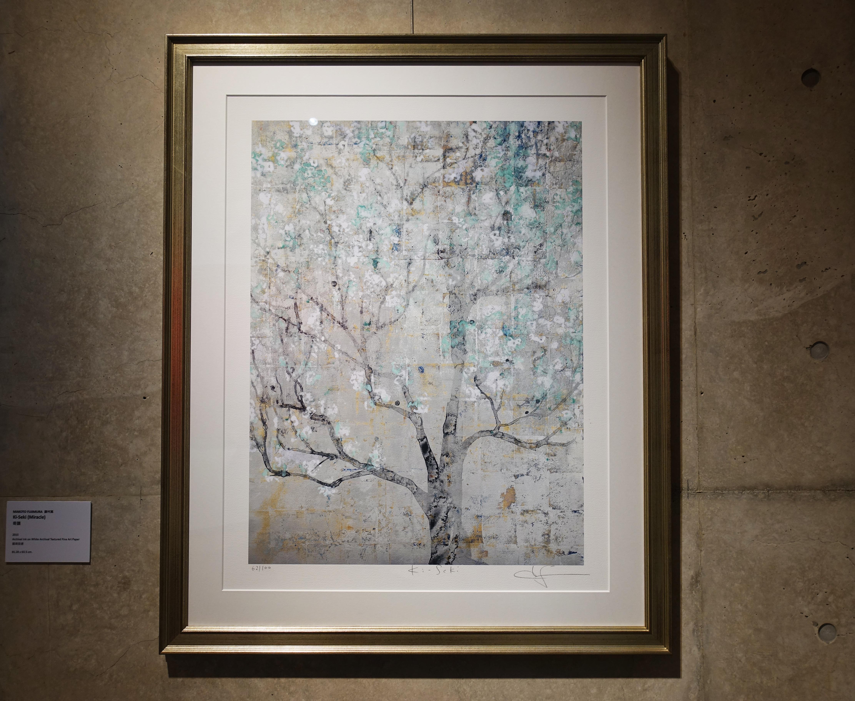 Makoto Fujimura,《Ki-Seki(Miracle)》,152.4 x 121.92 cm,藝術版畫,2045。