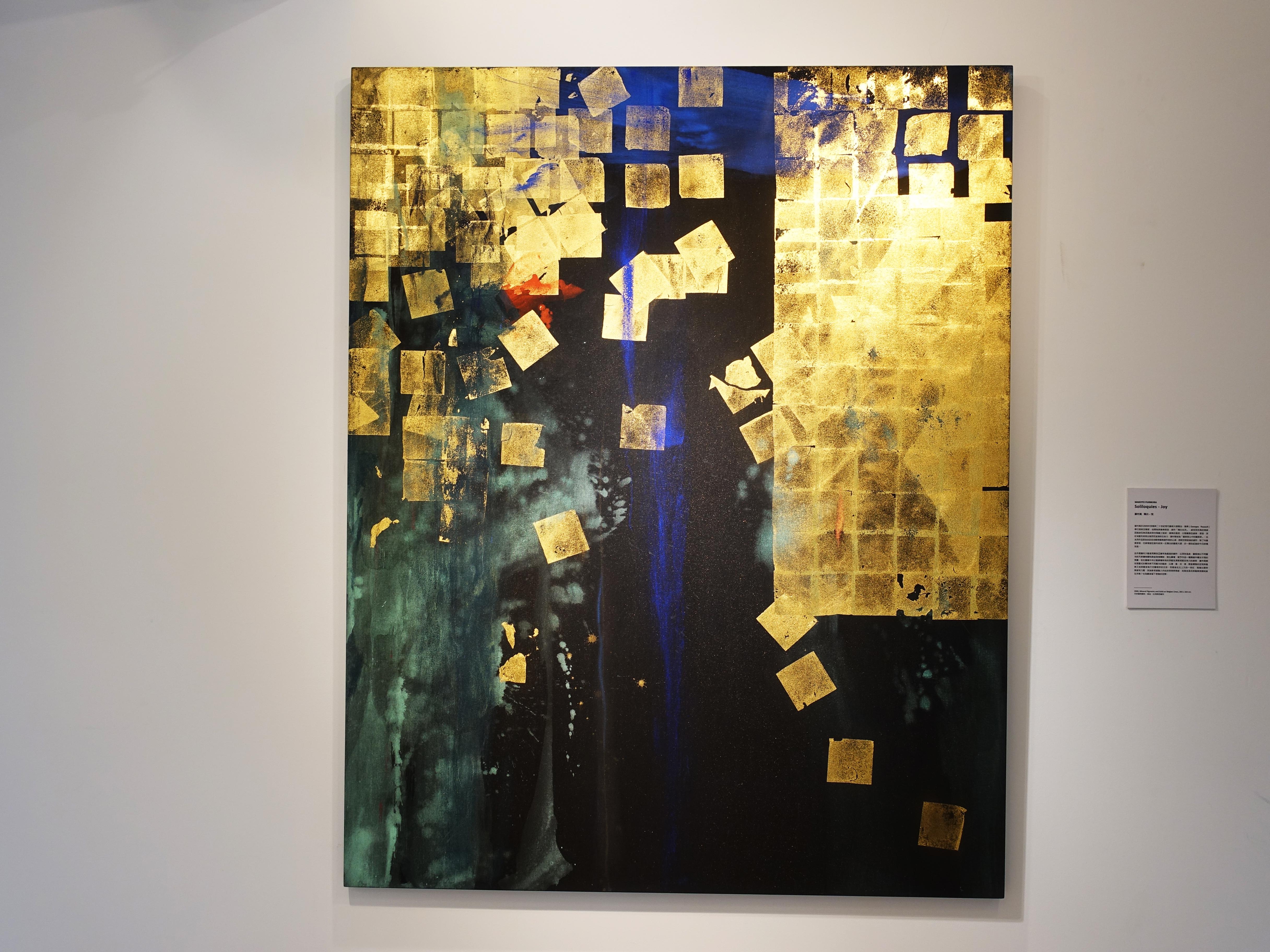 Makoto Fujimura,《Soliloquies - Joy》,203 x 163 cm,天然礦物顏料、金箔、比利時亞麻畫布,2009。