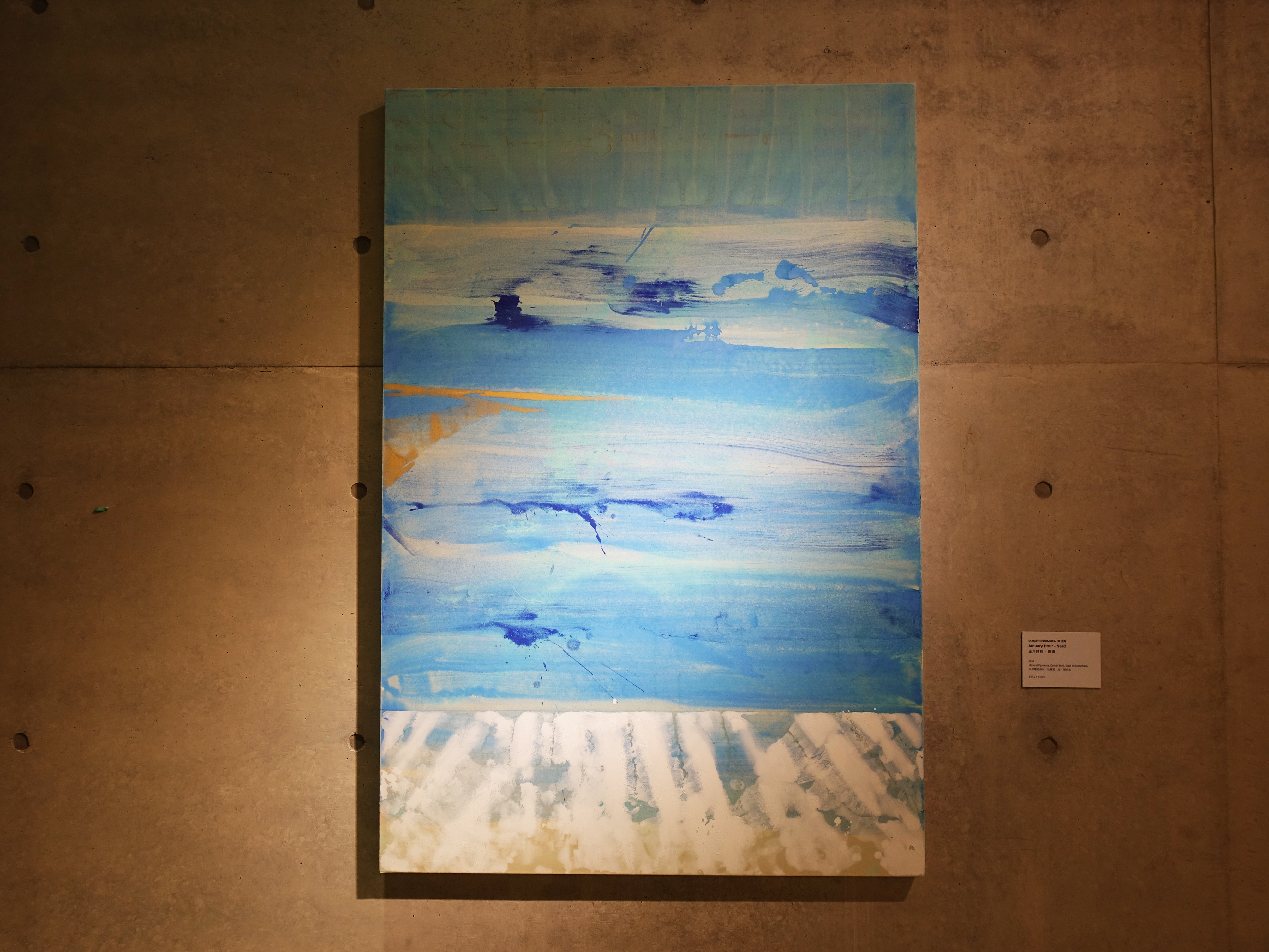 Makoto Fujimura,《January Hour-Nard》,137.2 x 94 cm,天然礦物顏料、牡蠣殼、金、雲肌紙,2018。