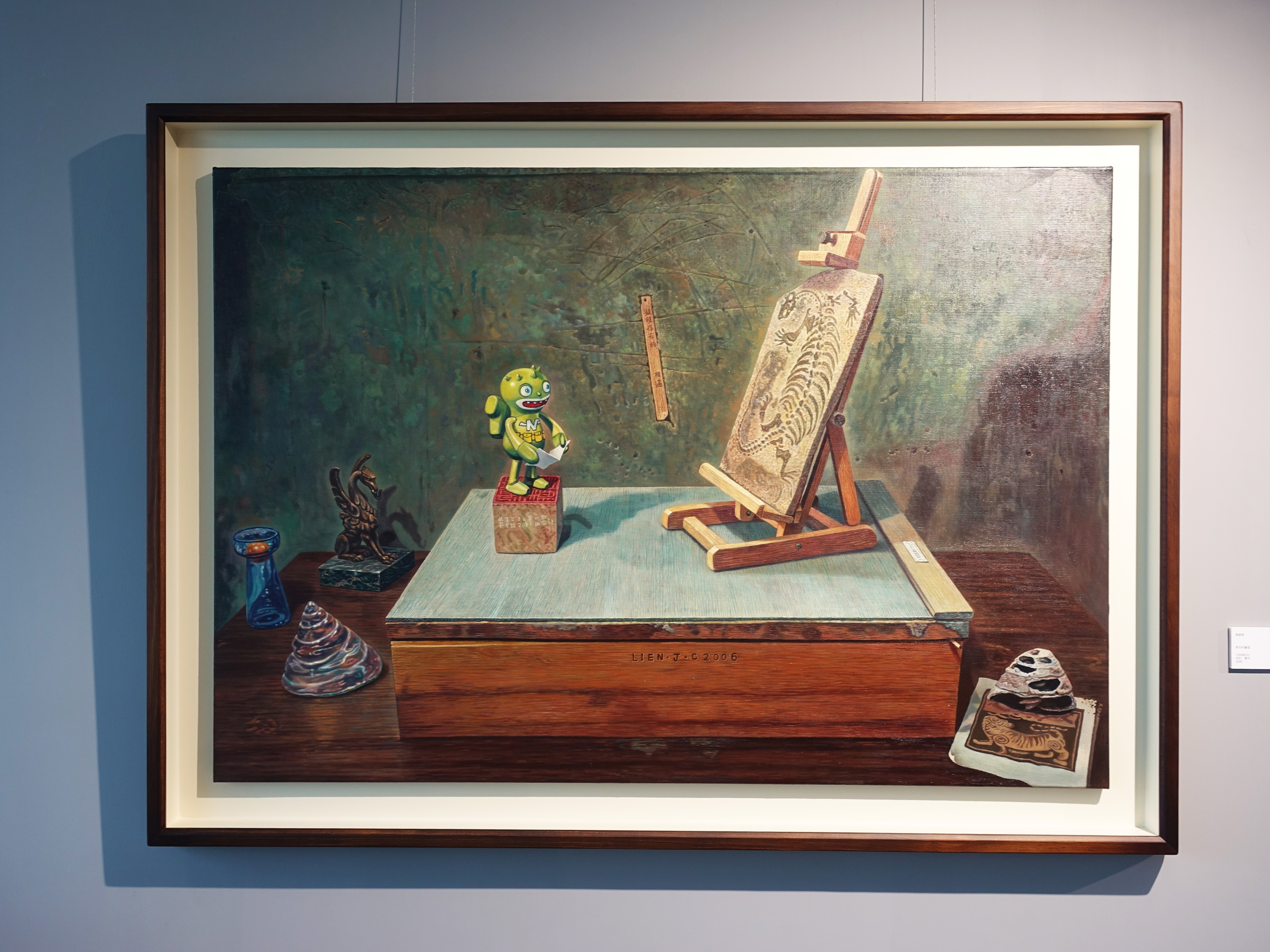 連建興,《感性的凝望》,130 x 89 cm,油彩、畫布,2006。