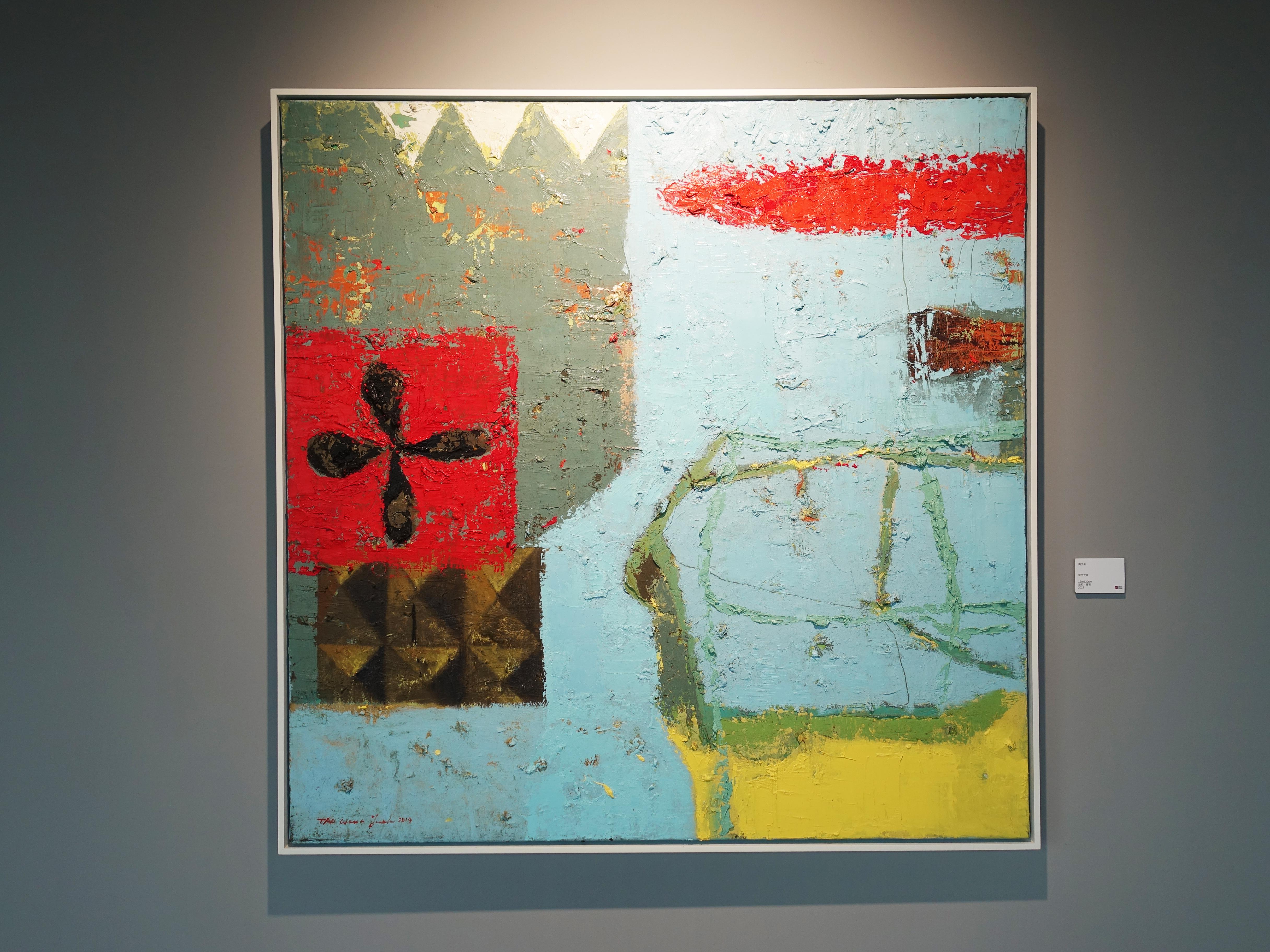 陶文岳,《城市之音》,120 x 120 cm,油彩、畫布,2019。