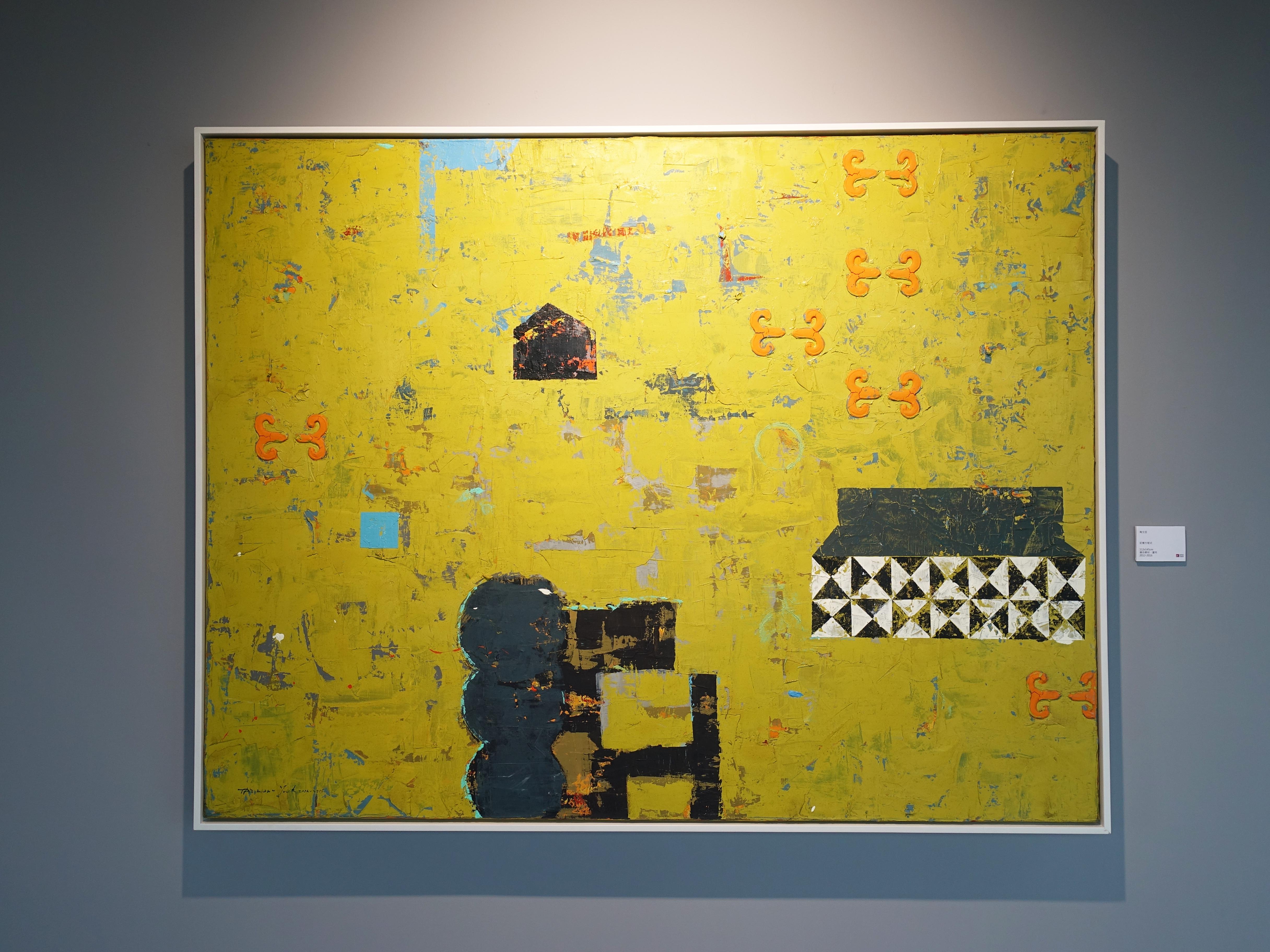 陶文岳,《記憶方程式》,112 x 145 cm,油彩、畫布,2012-2019。