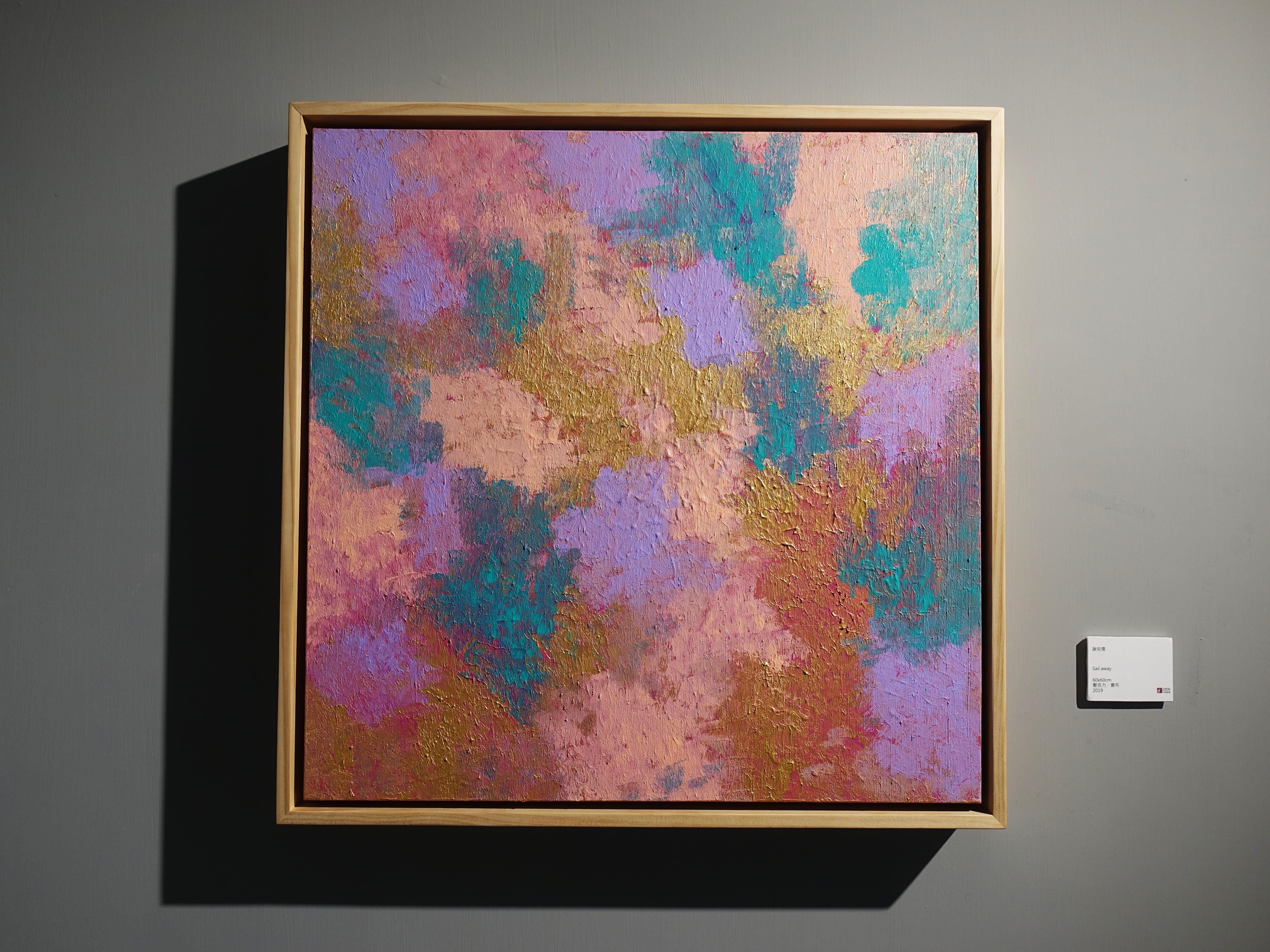 謝宛儒,《SAIL AWAY》,60 x 60 cm,壓克力、畫布,2019。