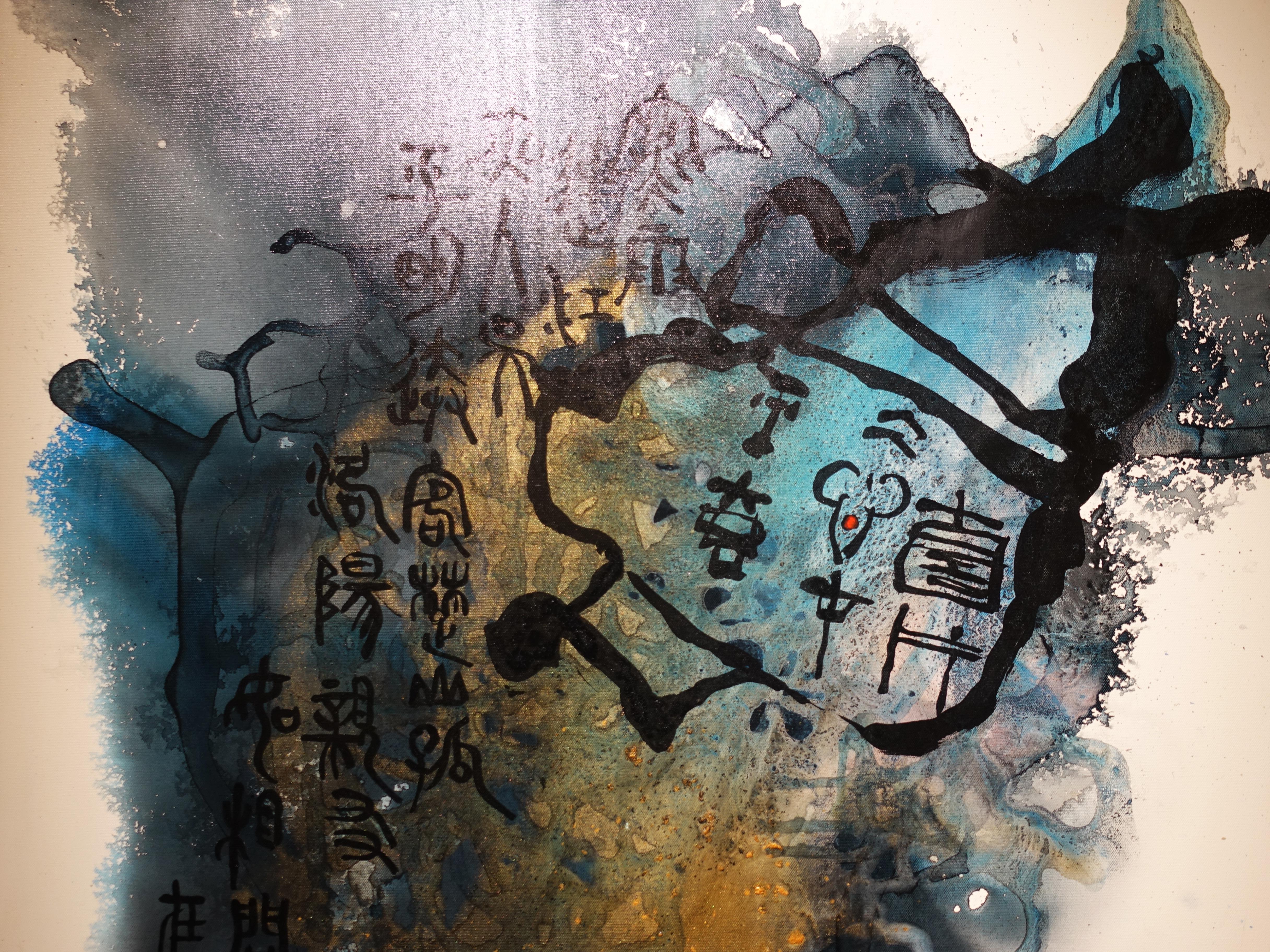 陳玉庭,《一片冰心在玉壺》細節,91x72cm,彩墨,2018。