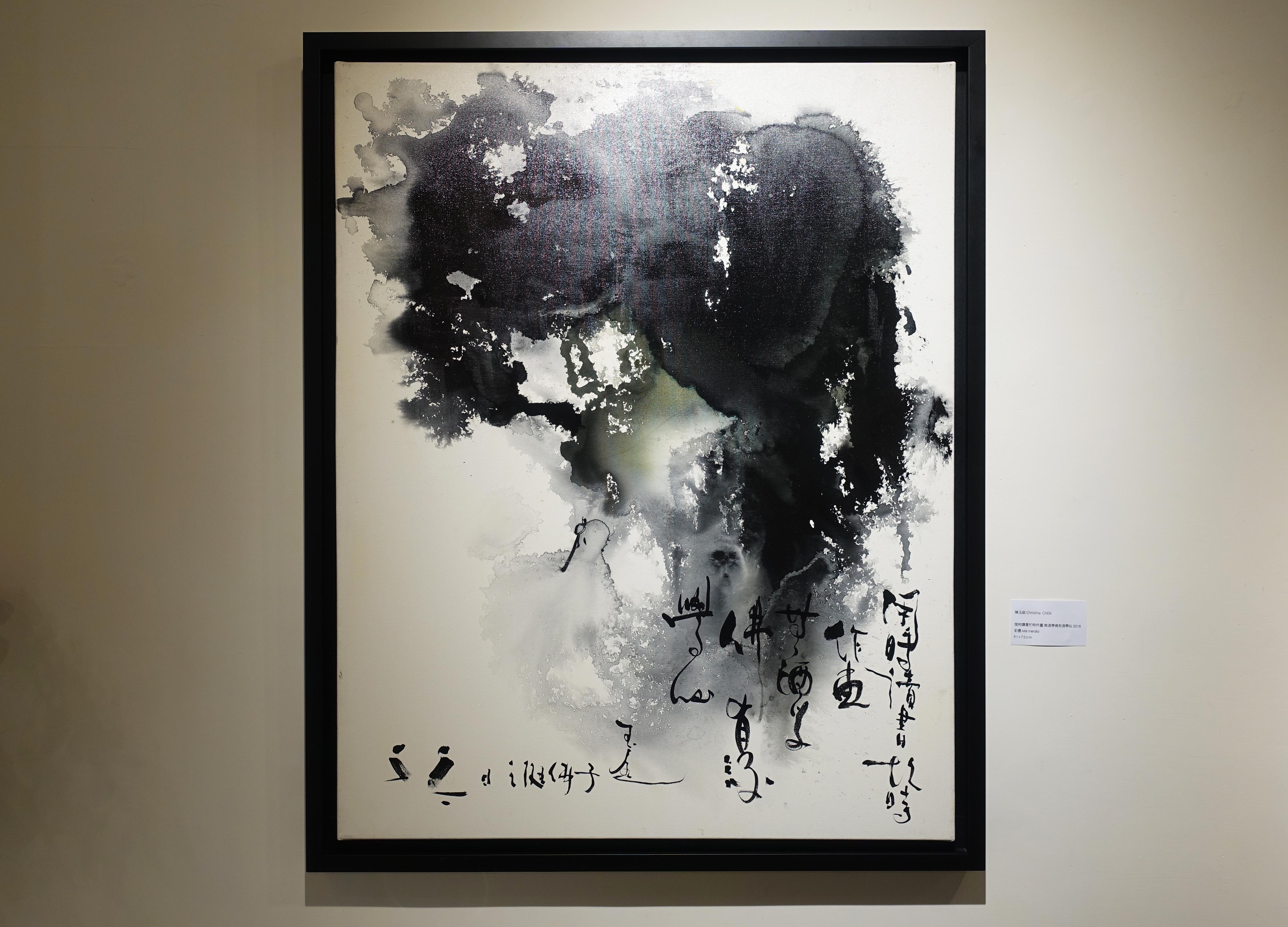 陳玉庭,《閒時讀書忙時作畫 無酒學佛有酒學先》,91x72cm,彩墨,2018。