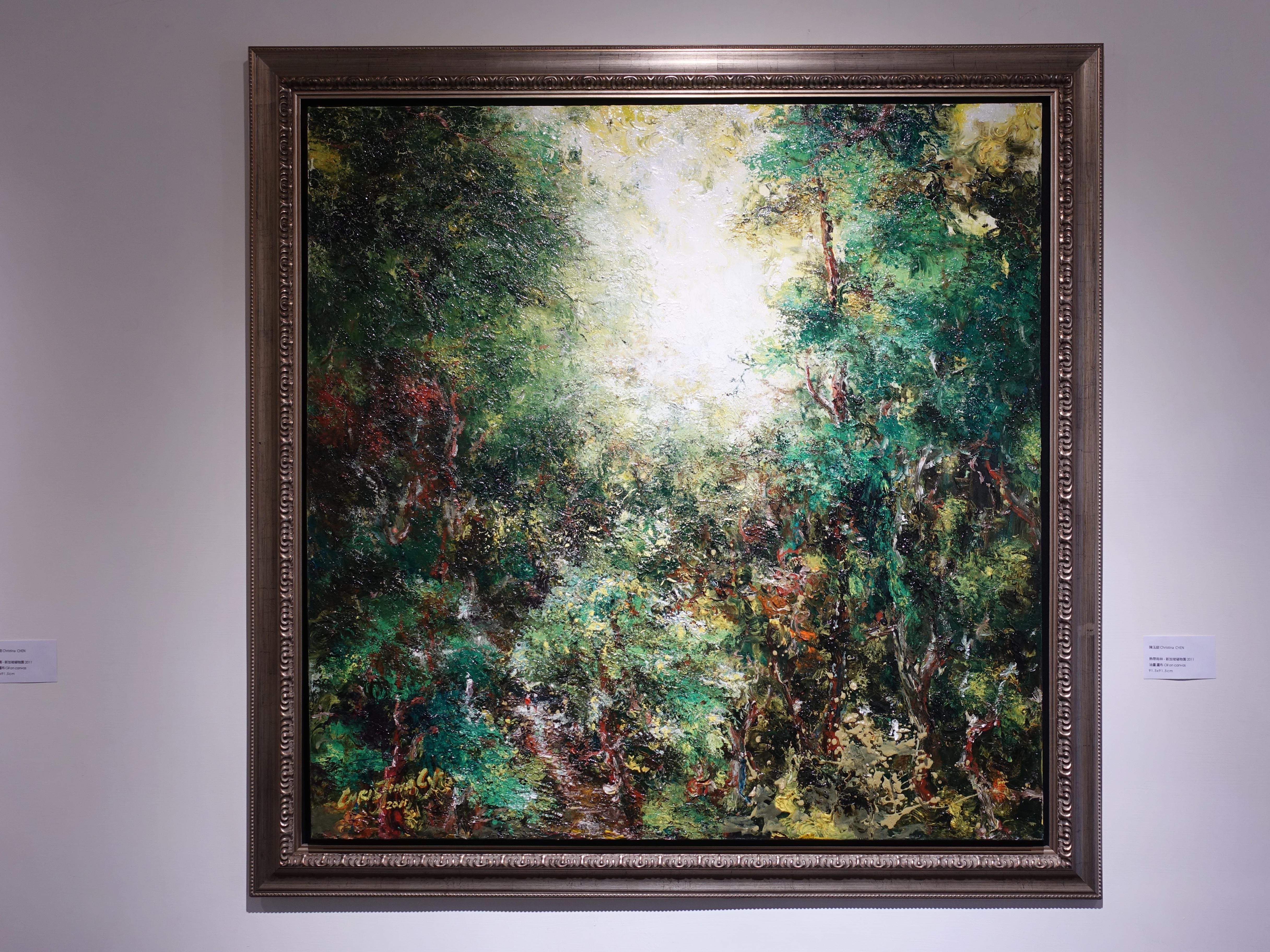 陳玉庭,《熱帶雨林-新加坡植物園》,91.5x91.5cm,油畫畫布,2011。