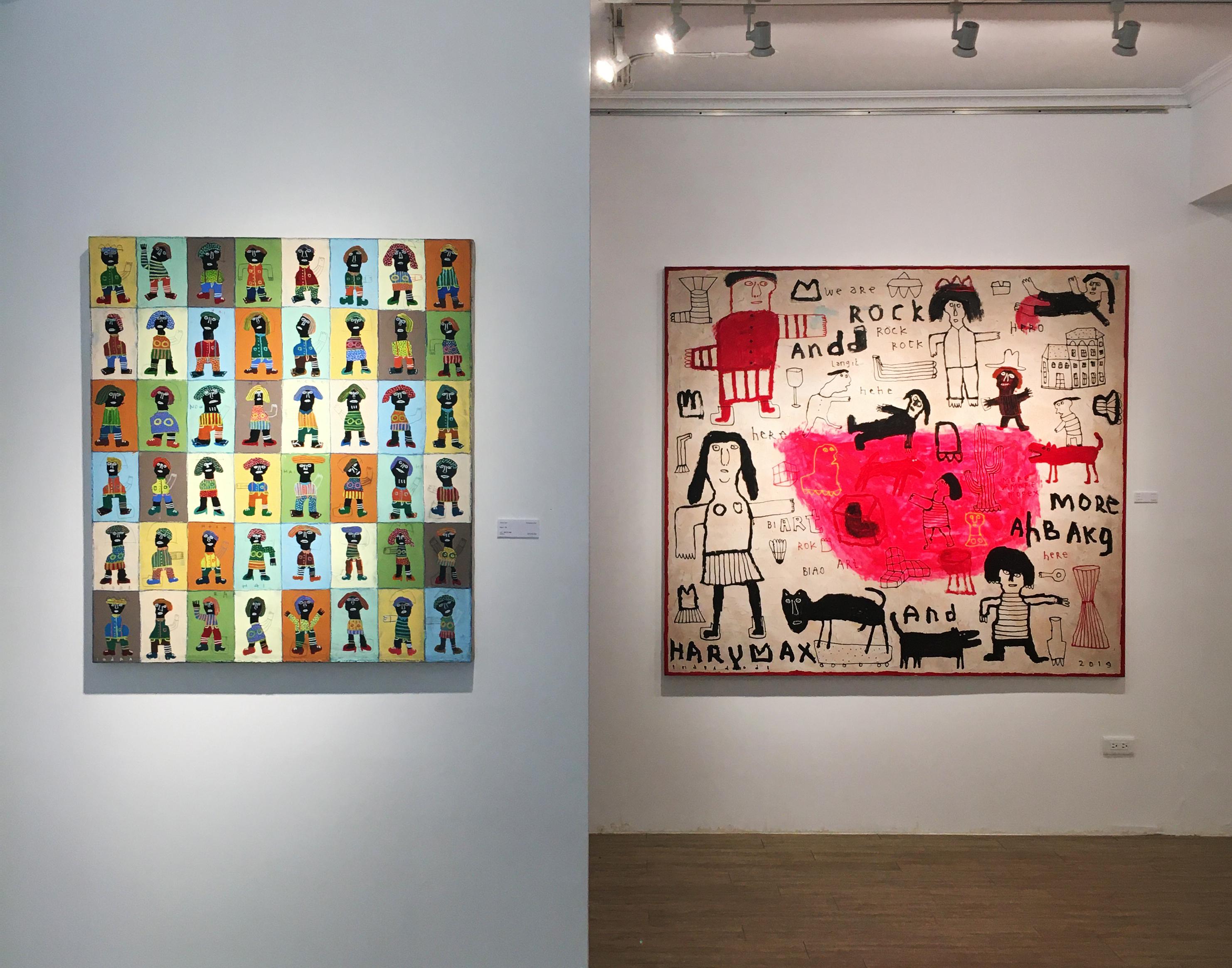 雅逸藝術中心展出張瓊方、印德拉•多迪 雙個展「另一個美好的日子」。