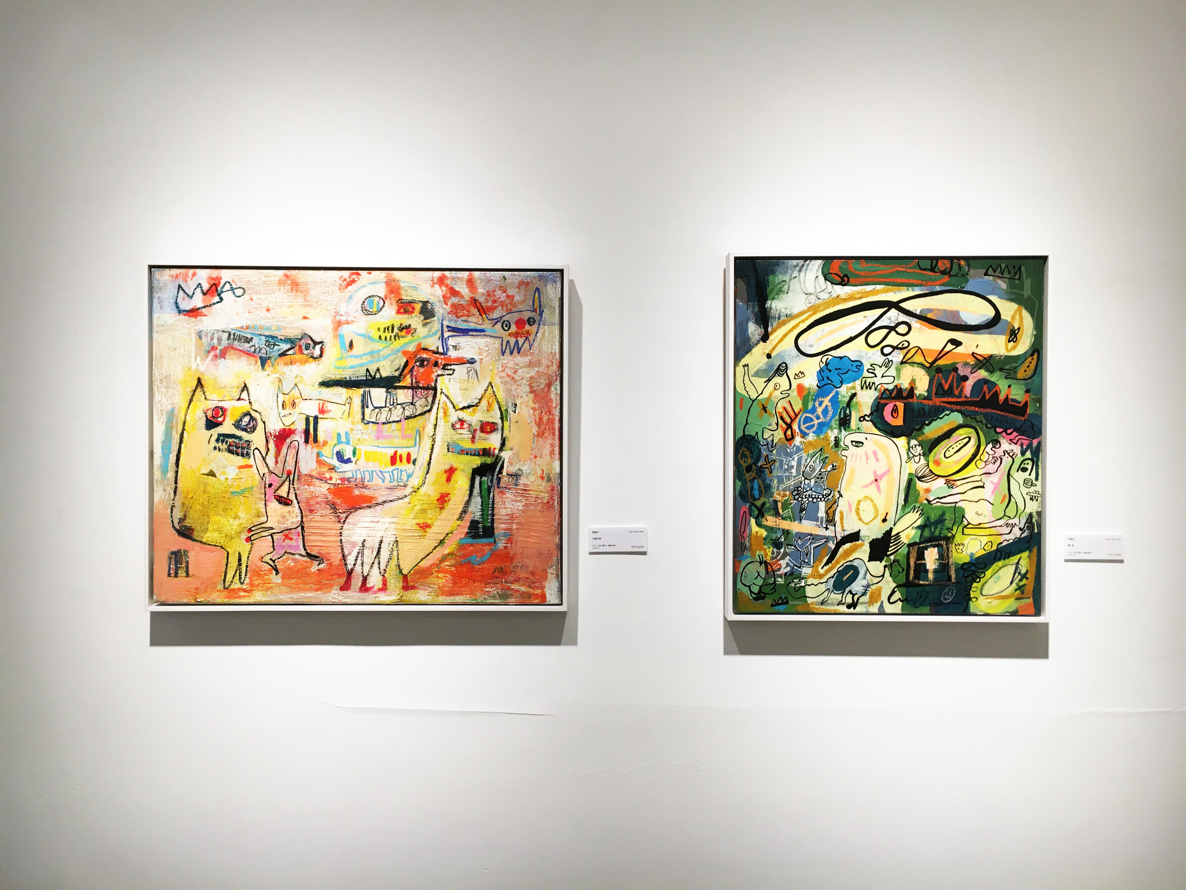 雅逸藝術中心展出藝術家張瓊方系列作品。