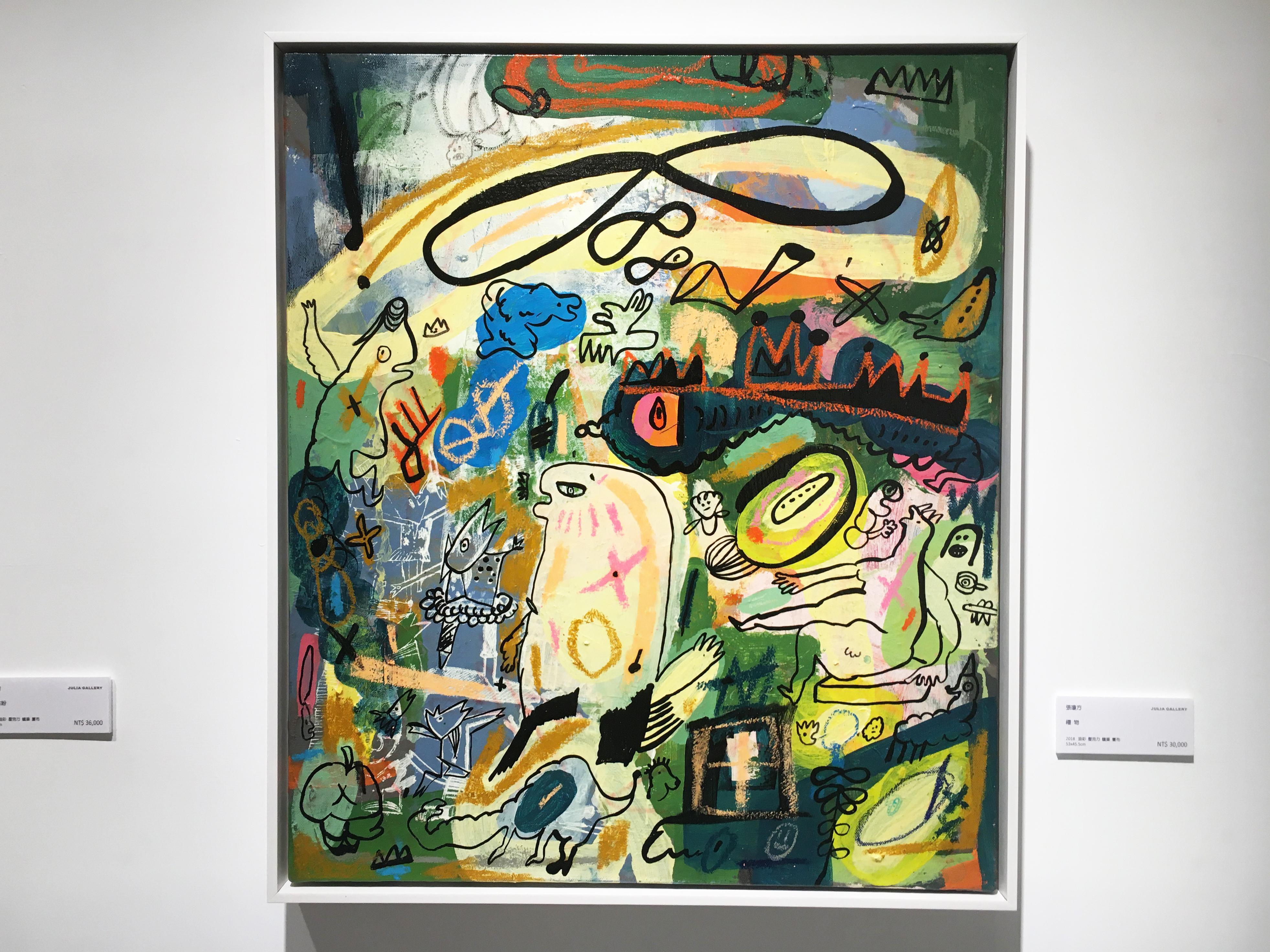 張瓊方,《禮物》,53 x 45.5 cm,油彩、壓克力、畫布,2016。