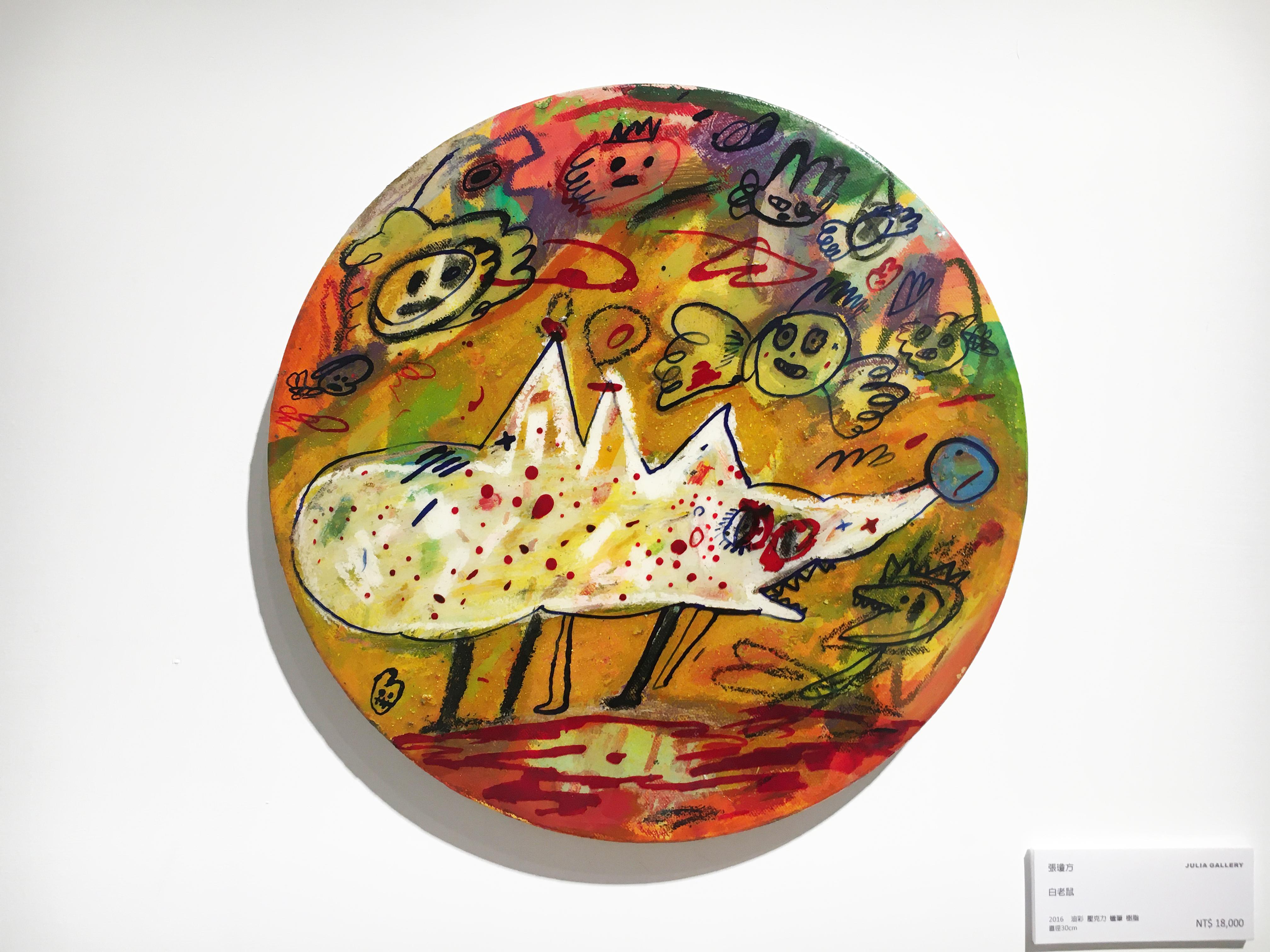 張瓊方,《白老鼠》,直徑 30 cm,油彩、壓克力、蠟筆、樹脂,2016。