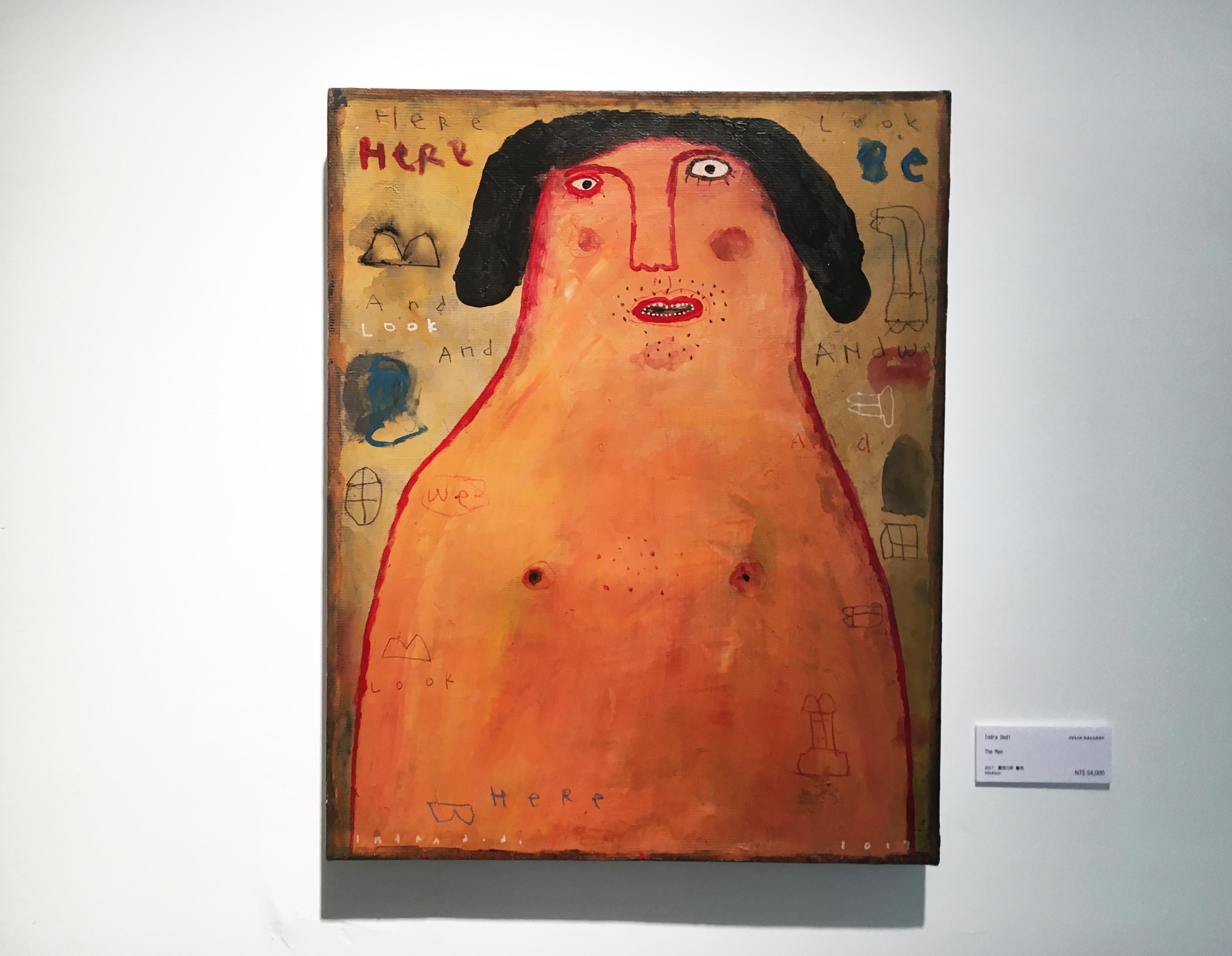 Indra Dodi,《The Man》,50 x 40 cm,壓克力彩、畫布,2017。