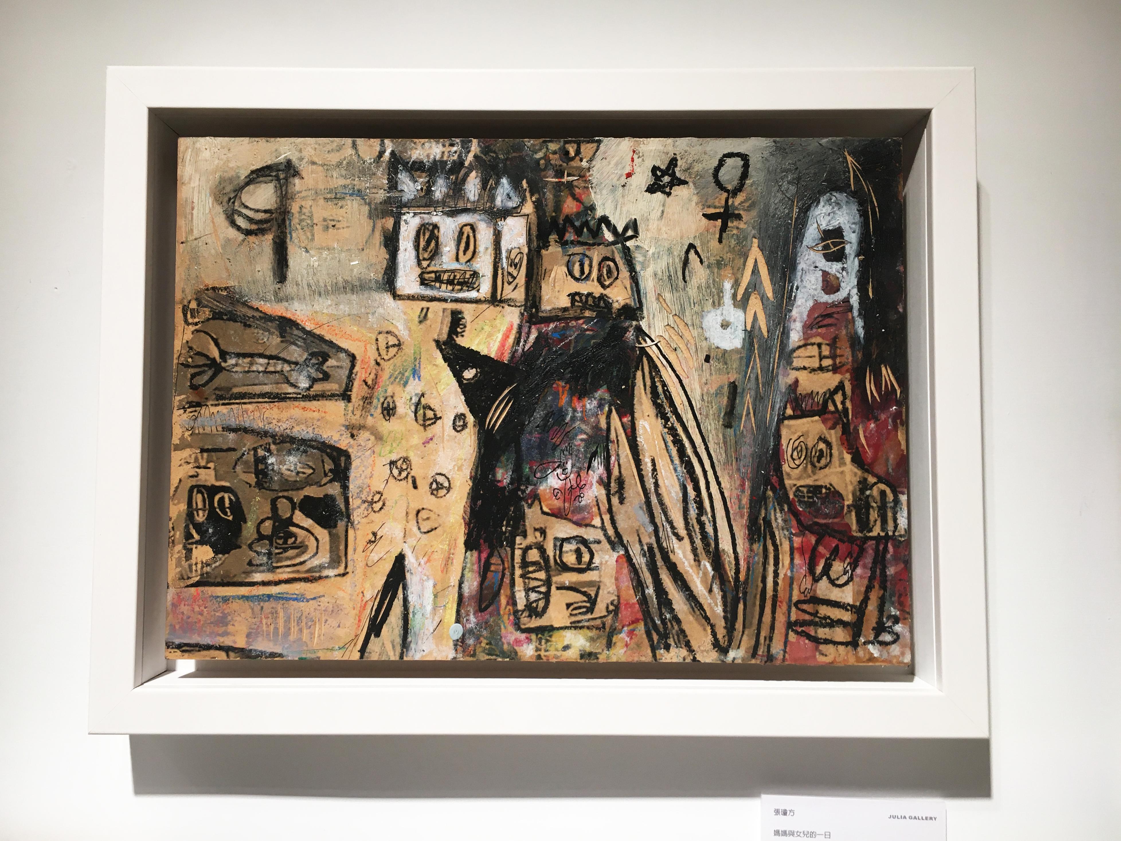 張瓊方,《媽媽與女兒的一日》,25 x 35 cm,油彩、蠟筆、木板、壓克力板,2020。