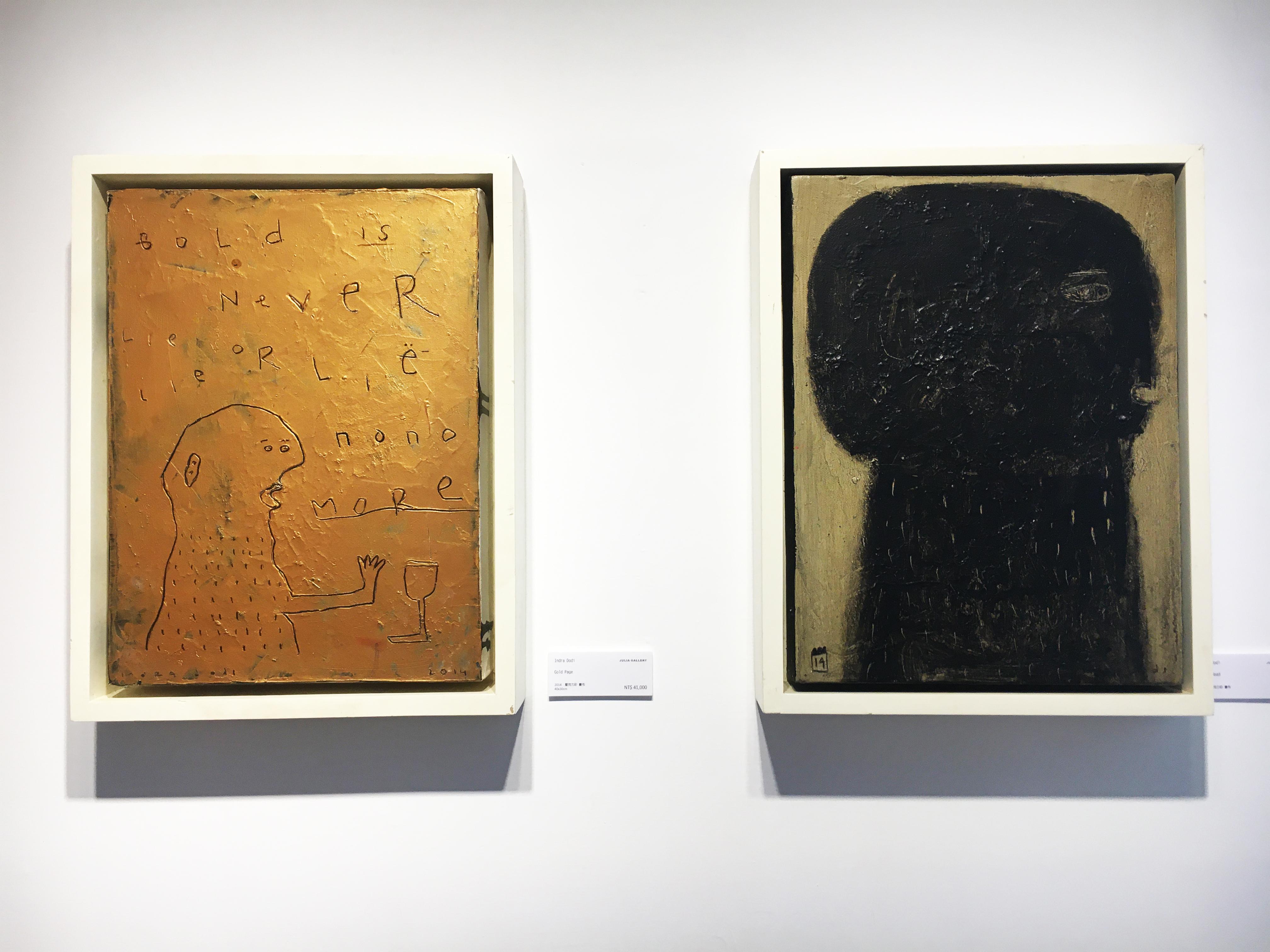 雅藝藝術中心展出藝術家Indra Dodi系列作品。