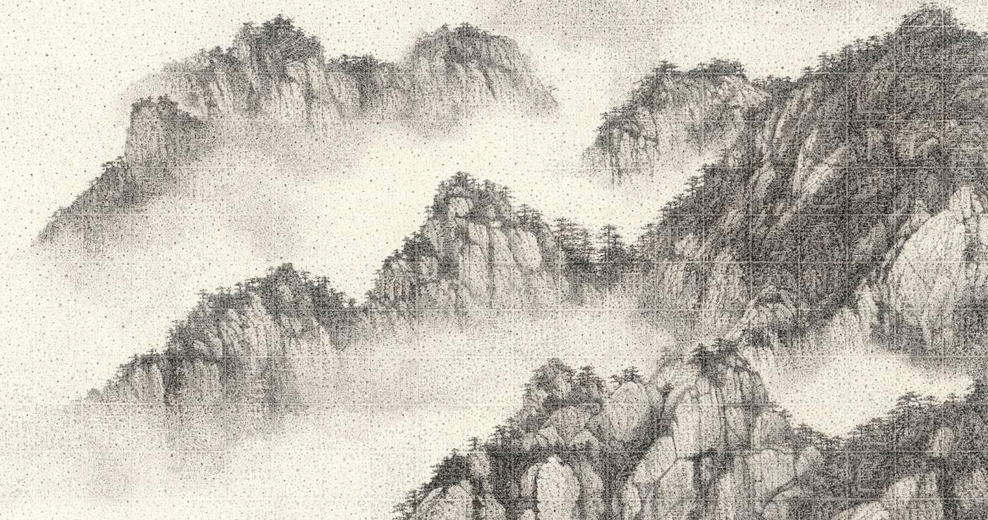 李君毅 黃山山景 55x89cm 水墨紙本 2020