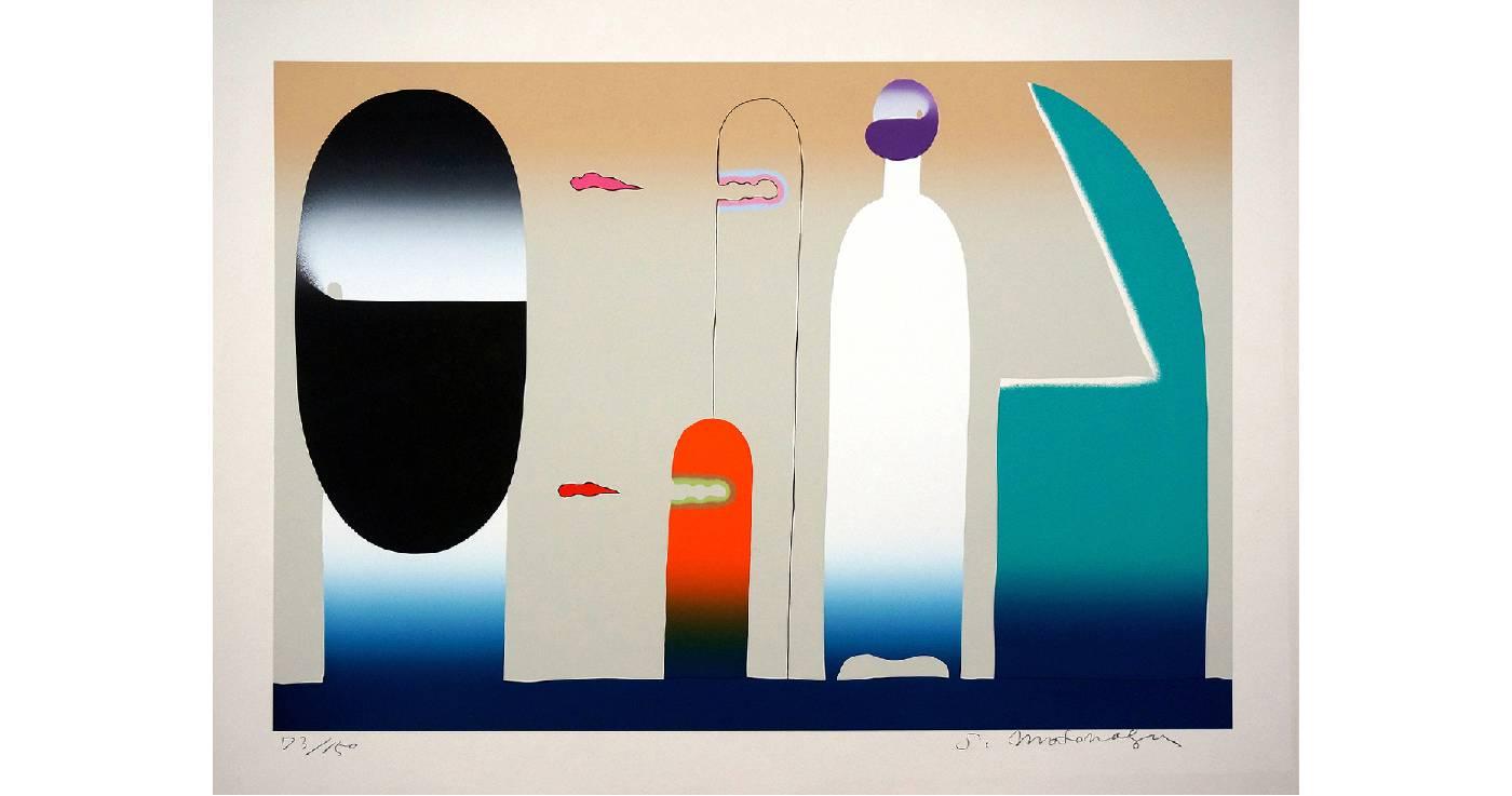 元永定正 Sadamasa MOTONAGA | せのひくいおれんじはまん なかあたり| 46 x 66 cm | Screen print | 1984