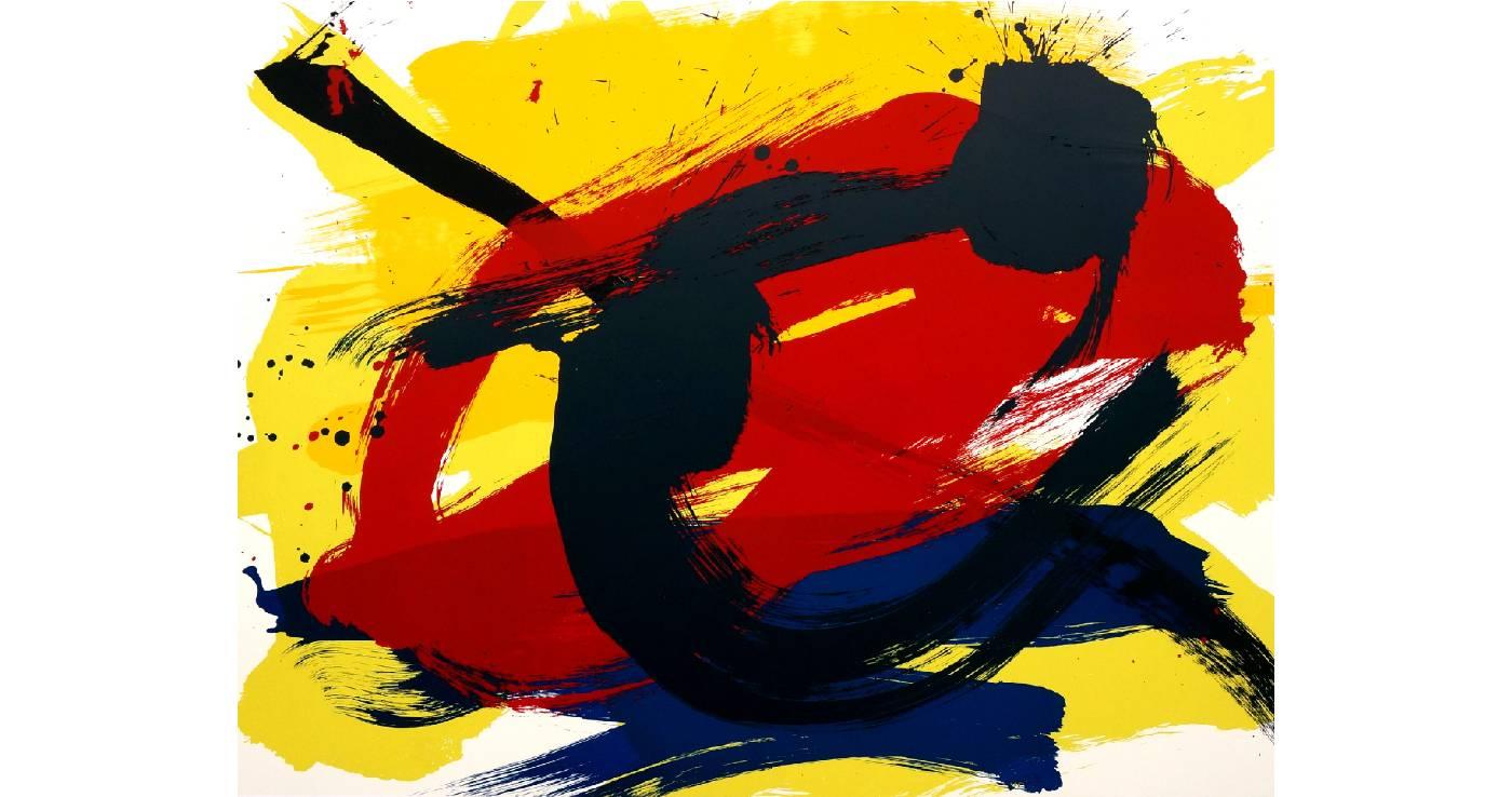 白髮一雄 Kazuo SHIRAGA | 蘊 Un | 65 x 85 cm | Screen print | 1990