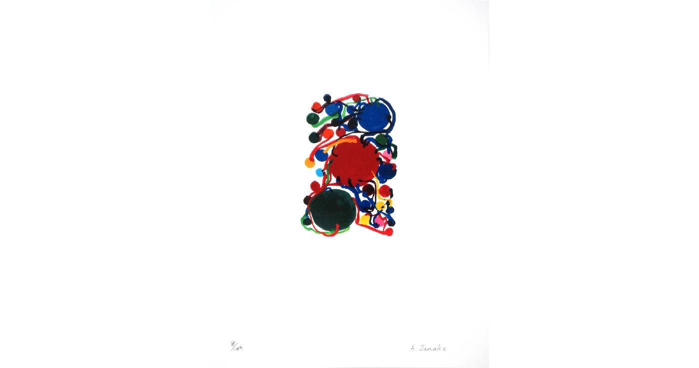 田中敦子 Atsuko TANAKA | Untitled | 37.8 x 28.7 cm | Screen print