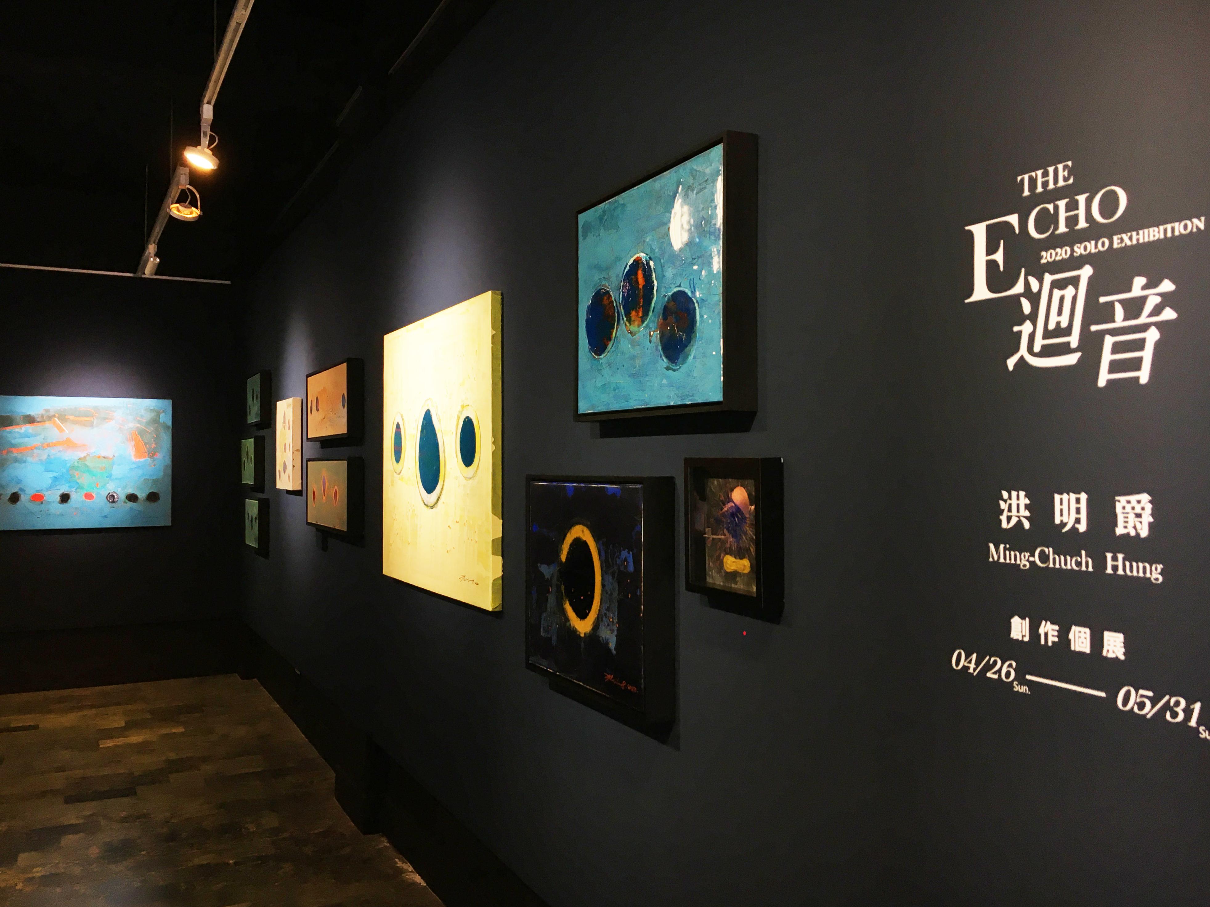 高雄白色記憶藝術空間展出洪明爵2020創作個展《迴音The Echo》。