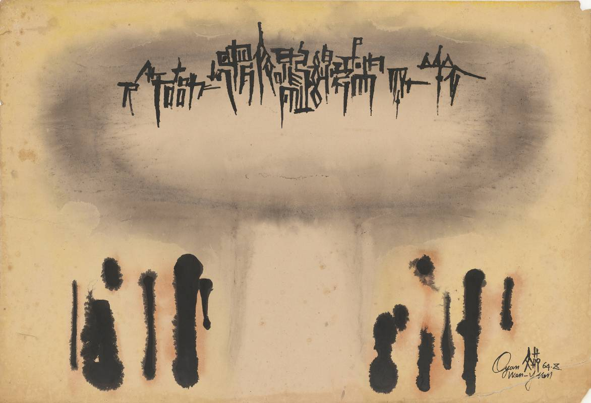歐陽文苑_抽象-3_彩墨、紙本_54.5x79 cm_1964