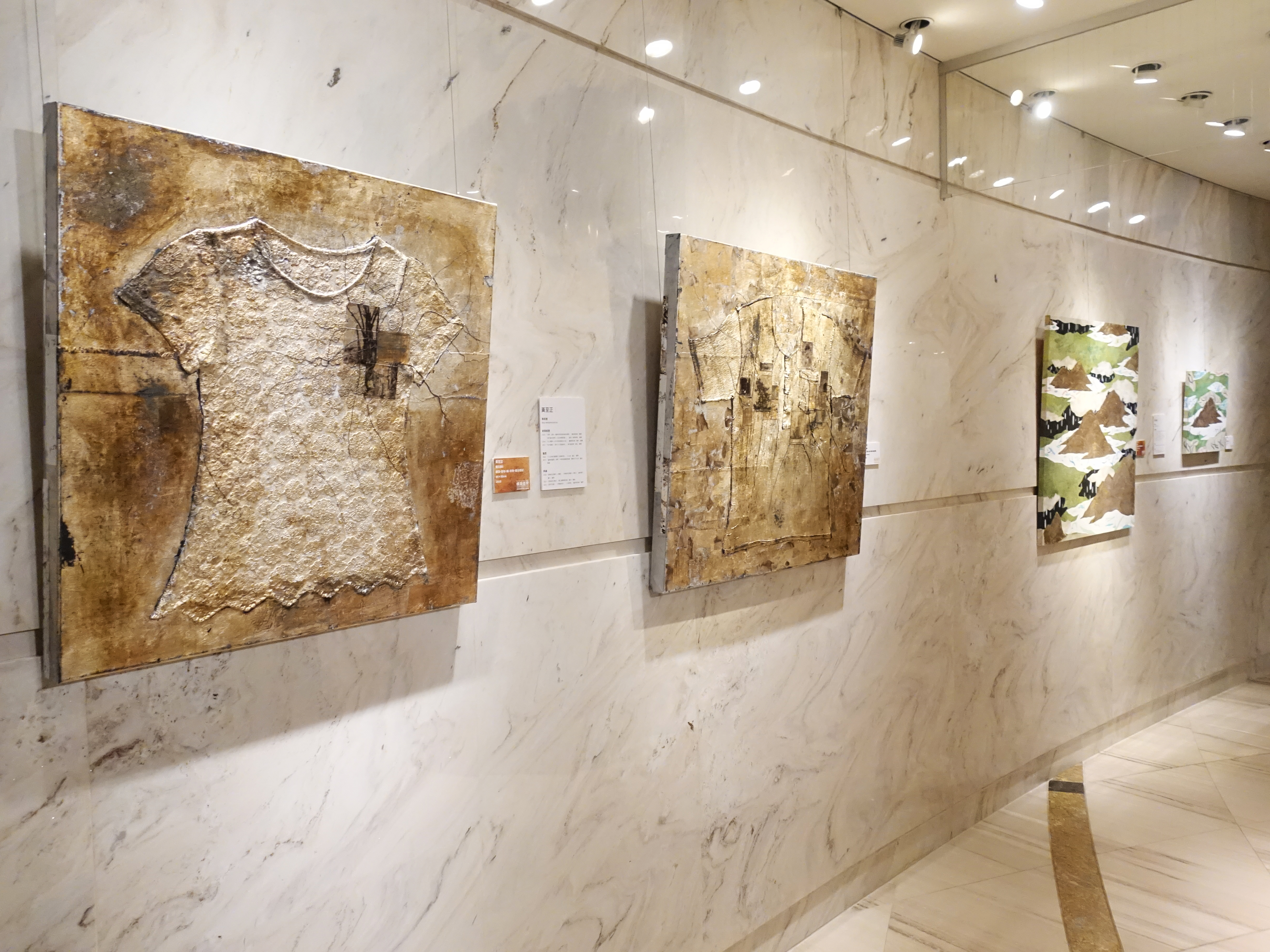 第三屆【構圖‧臺灣】視覺藝術創作徵件入圍聯展展場一隅。