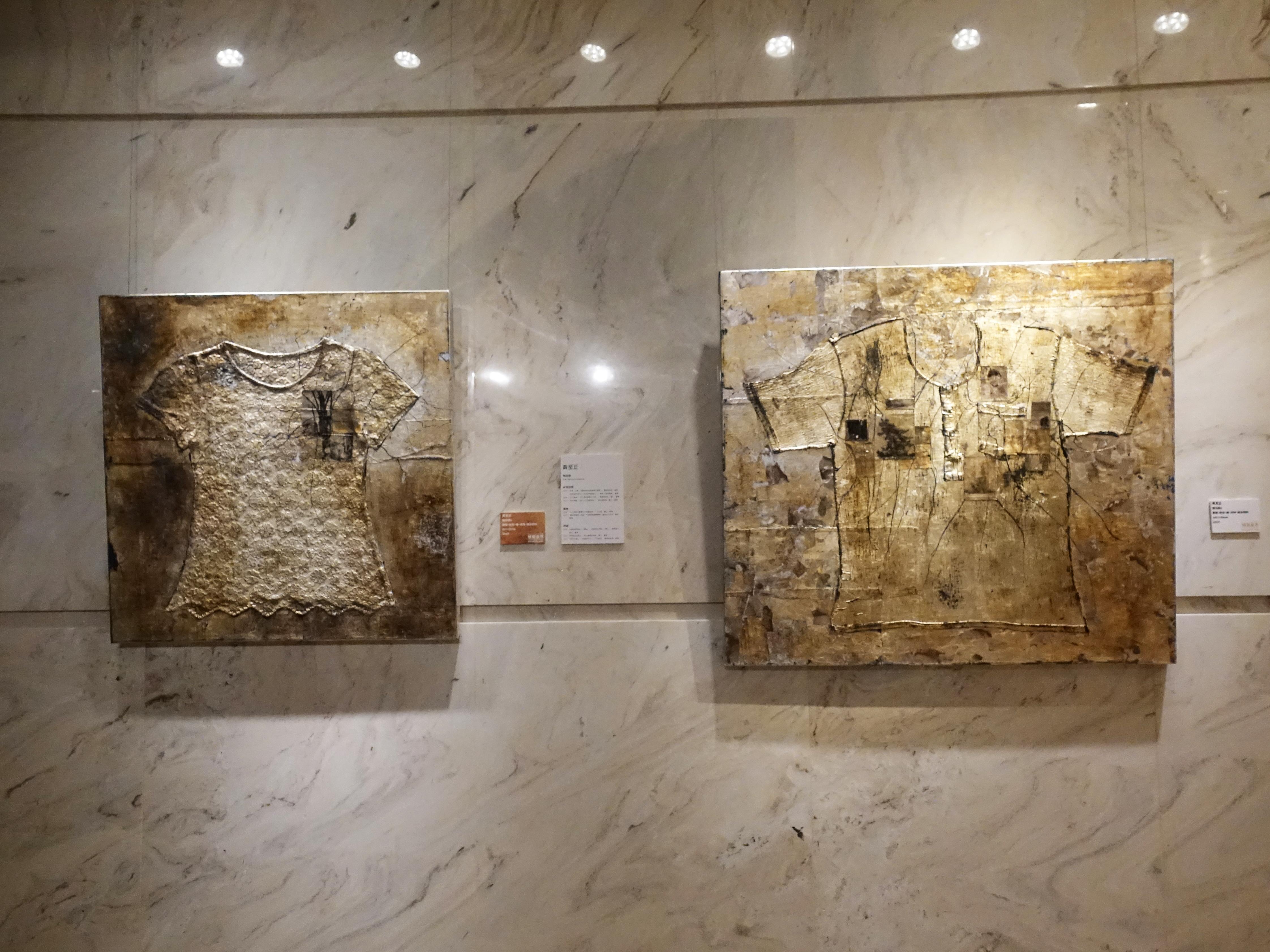 王道銀行基金會展出入圍者黃至正《備忘錄》系列作品。