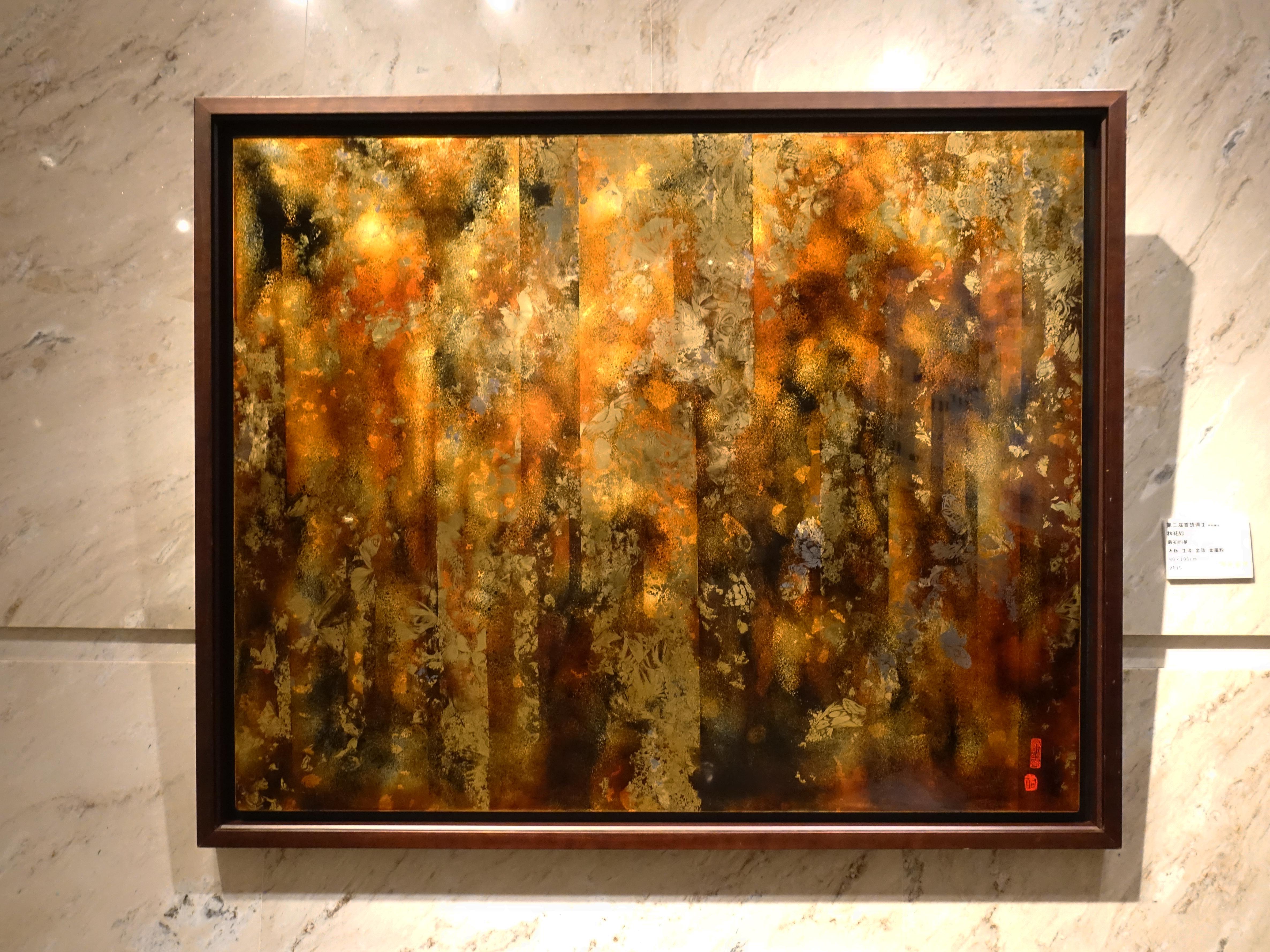 第二屆首獎得主-林祐如,《最初的夢》,木板、生漆、金箔、金屬粉,80 x 100 cm,2015。