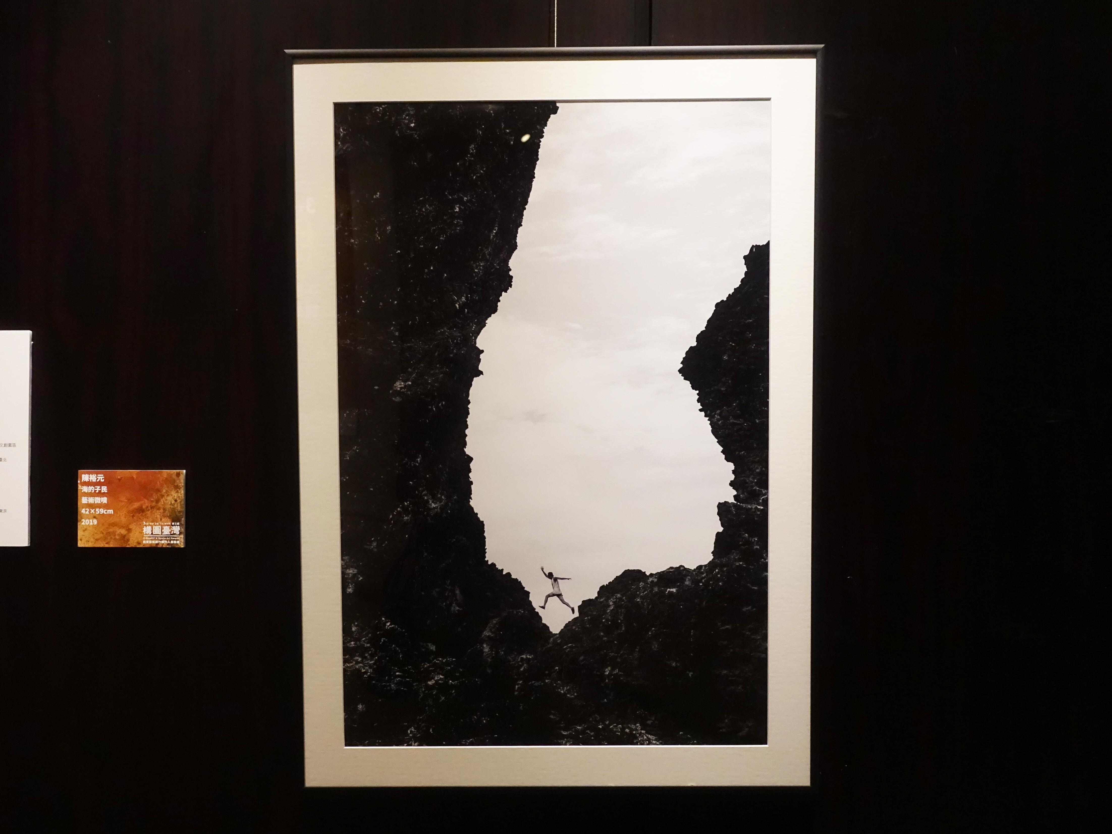 陳裕元,《海的子民》,藝術微噴,42x59cm,2019。