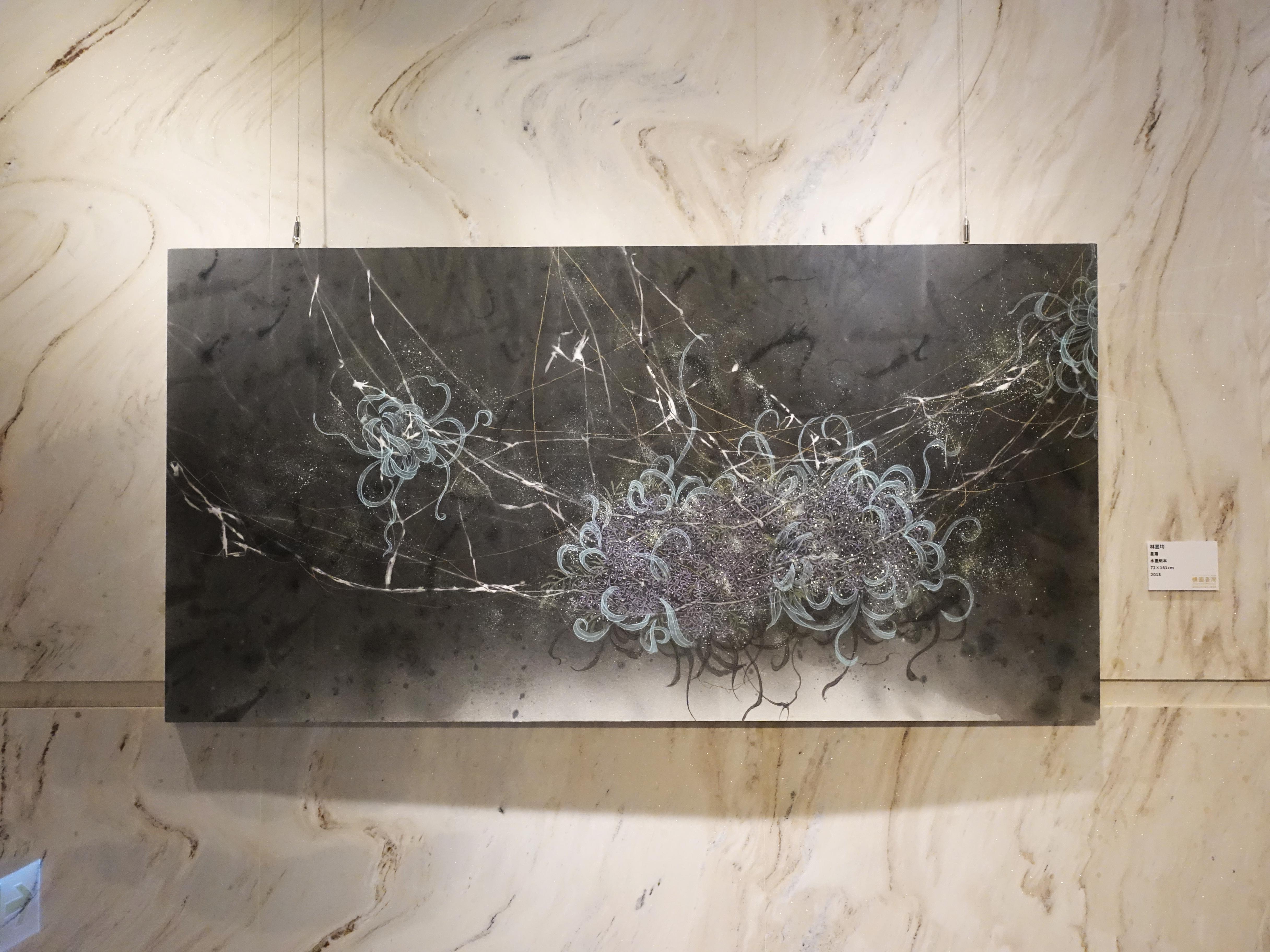 林昱均,《星羅》,水墨紙本,72x141cm,2018。
