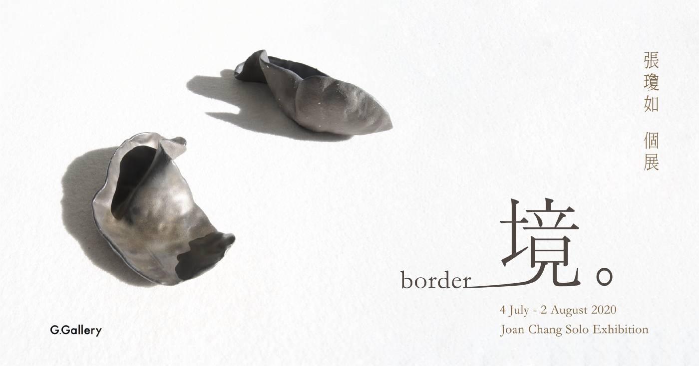 「境」張瓊如 個展,G.Gallery,台北 'Border' Joan Chang Solo Exhibition, G.Gallery, Taipei, 2020