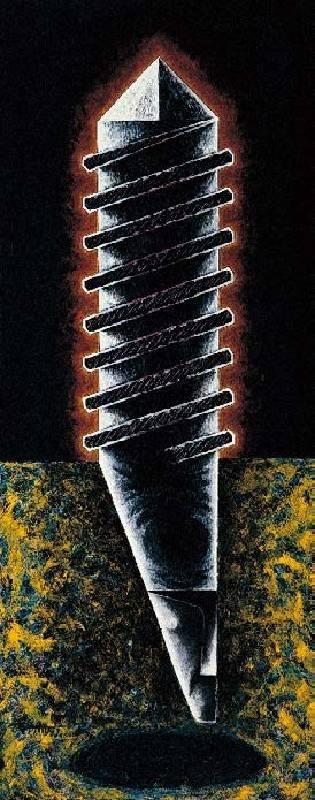 楊仁明 知識份子 1993 油彩 200x80cm