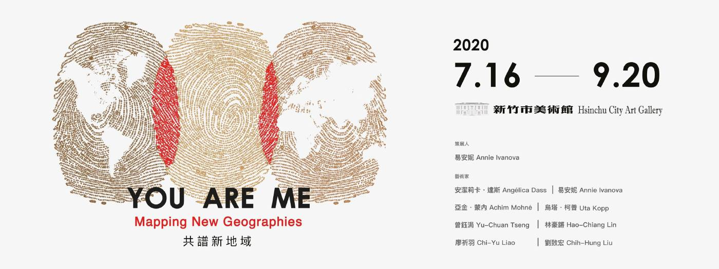 YOU ARE ME-共譜新地域
