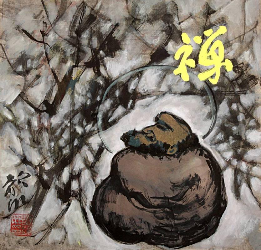 黃歌川,禪,62×61cm ,達摩禪畫,1995。