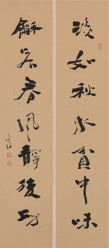 淡如秋水貧中味 和若春風靜後功王意淳69.4x30 (2.3才)2020墨, 紙