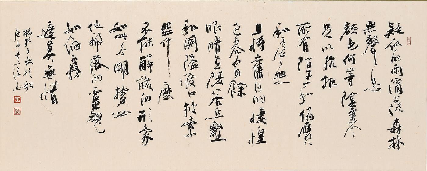 楊牧〈子夜徒歌〉王意淳51x127 (7才)2020墨, 紙