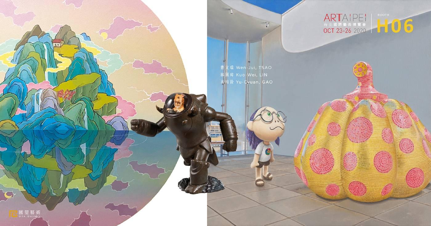 2020 ART TAIPEI 台北國際藝術博覽會|國璽藝術GSA Gallery|展位Booth H06