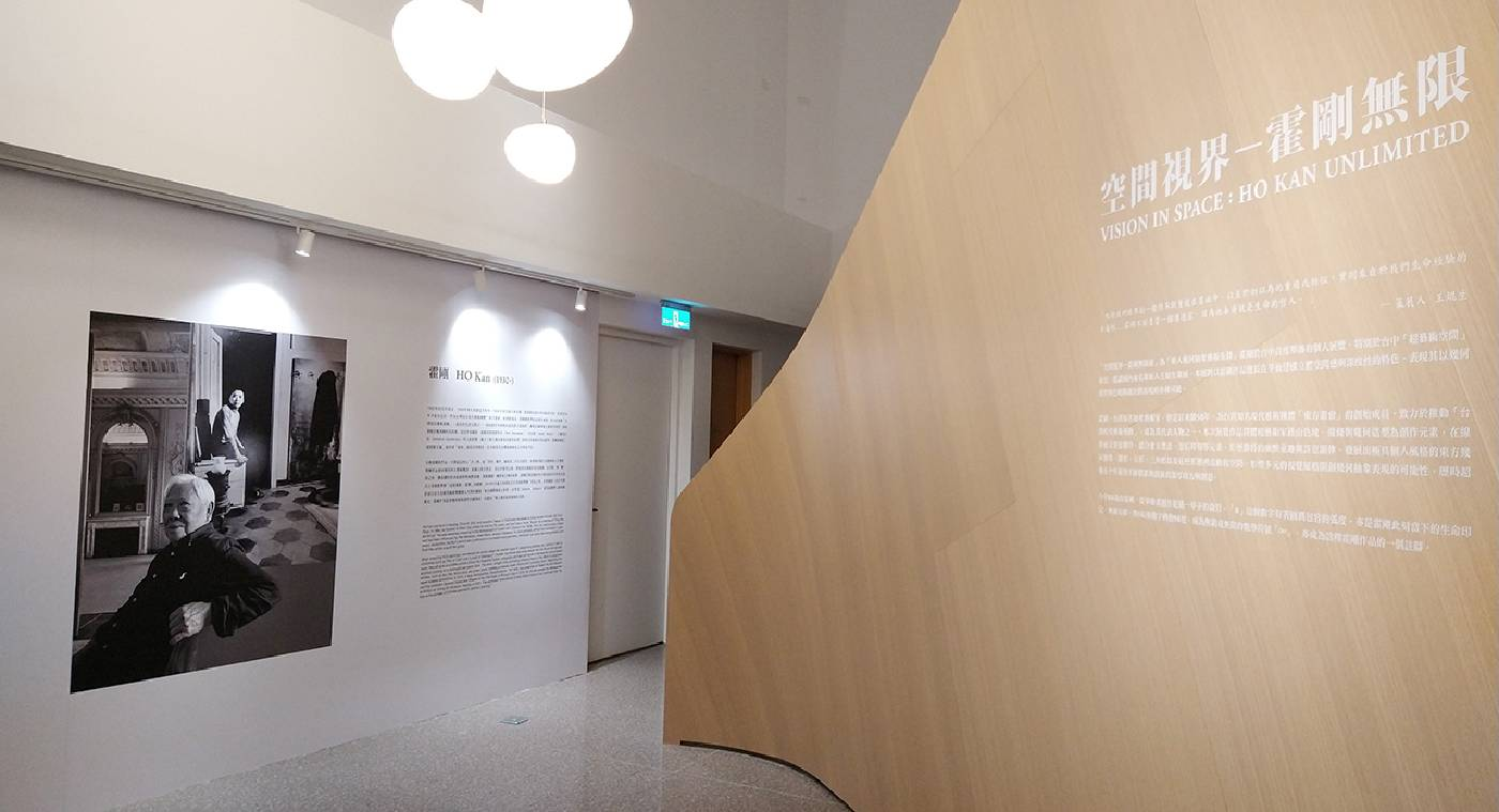 霍剛無限-超藝術展覽 1