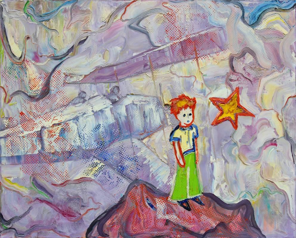 Houben Tcherkelov Little Prince(with star) 2012 油彩 122x152cm