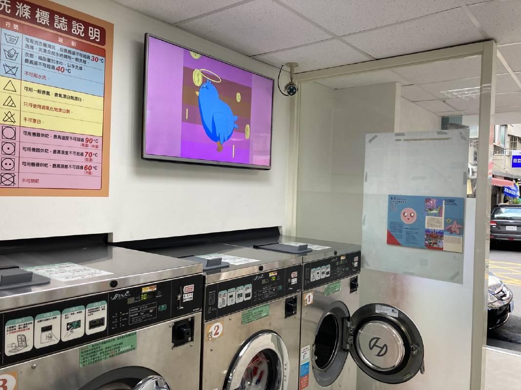藝術家毛毛ㄉ快樂好朋友作品在洗衣吧新生德惠店展出